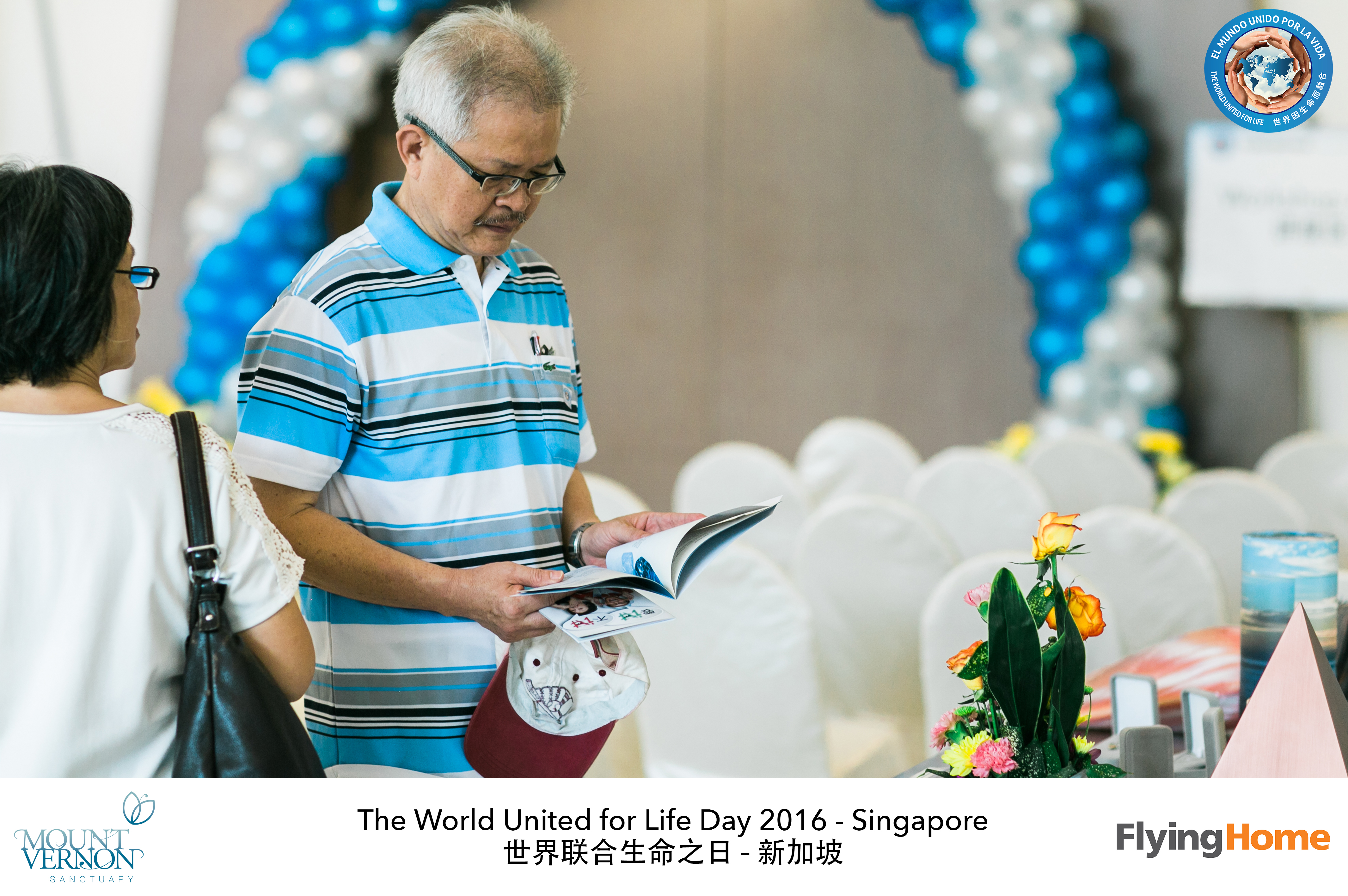 The World United For Life Day 2016 03