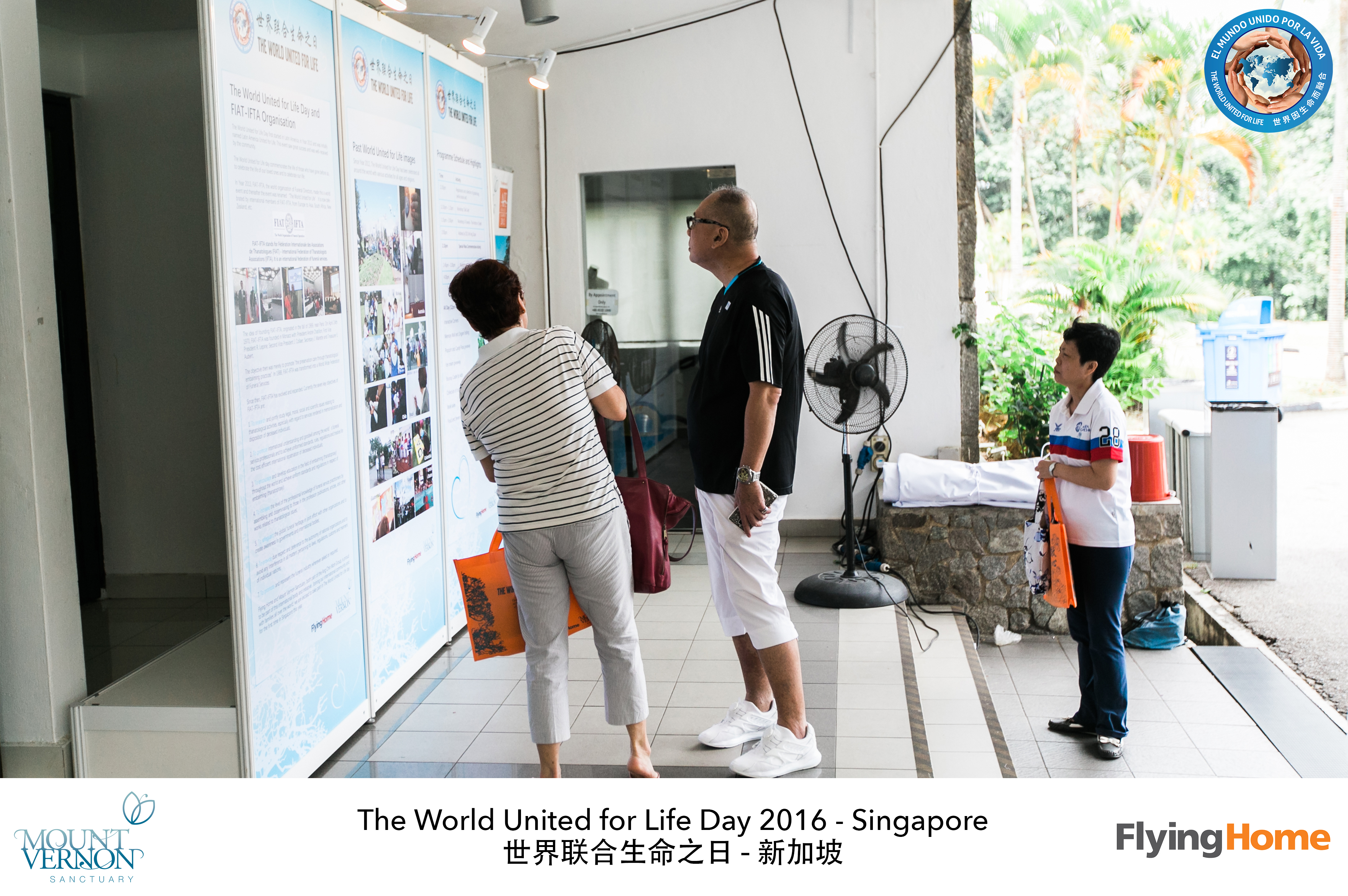 The World United For Life Day 2016 04