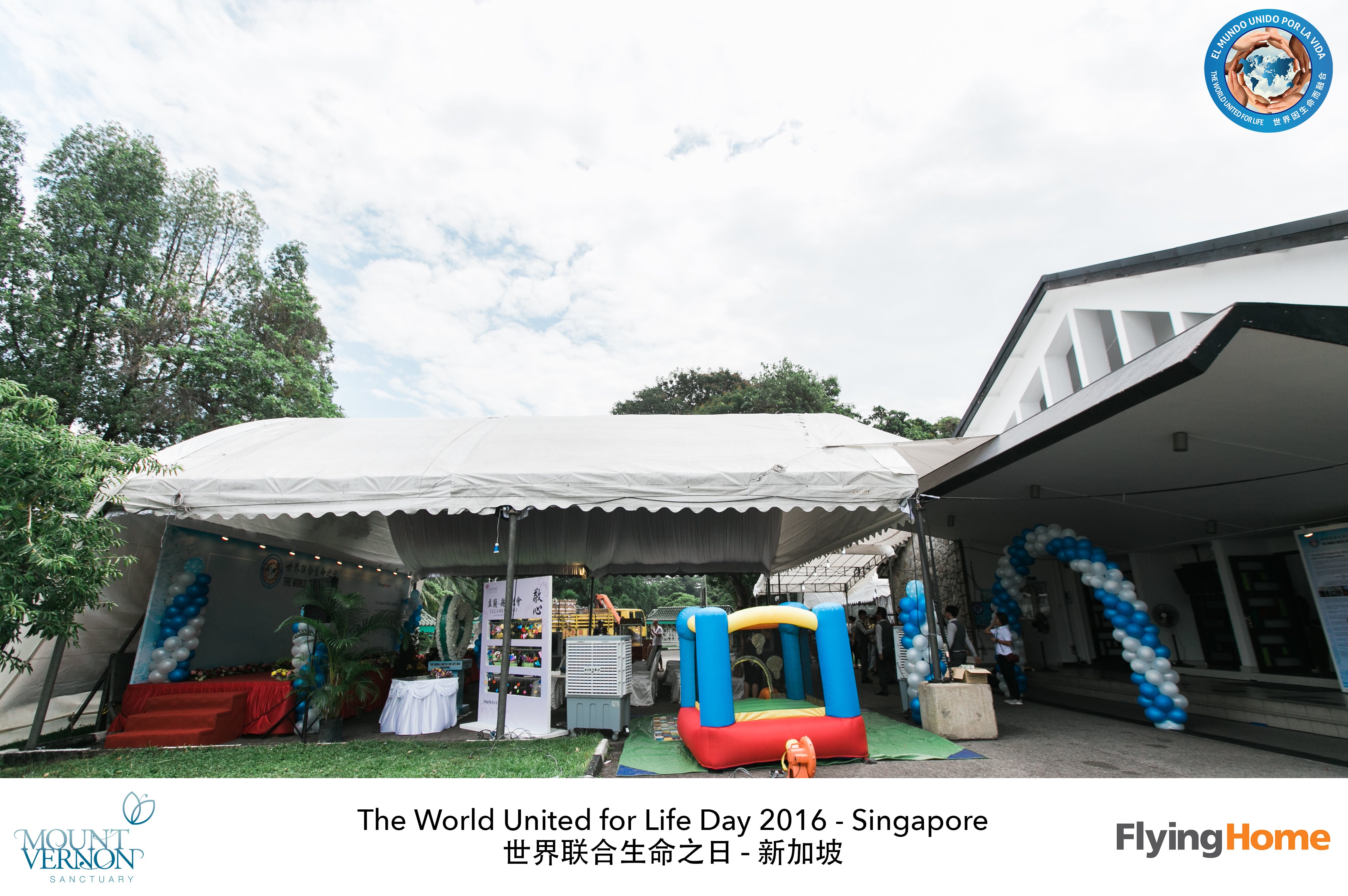 The World United For Life Day 2016 05