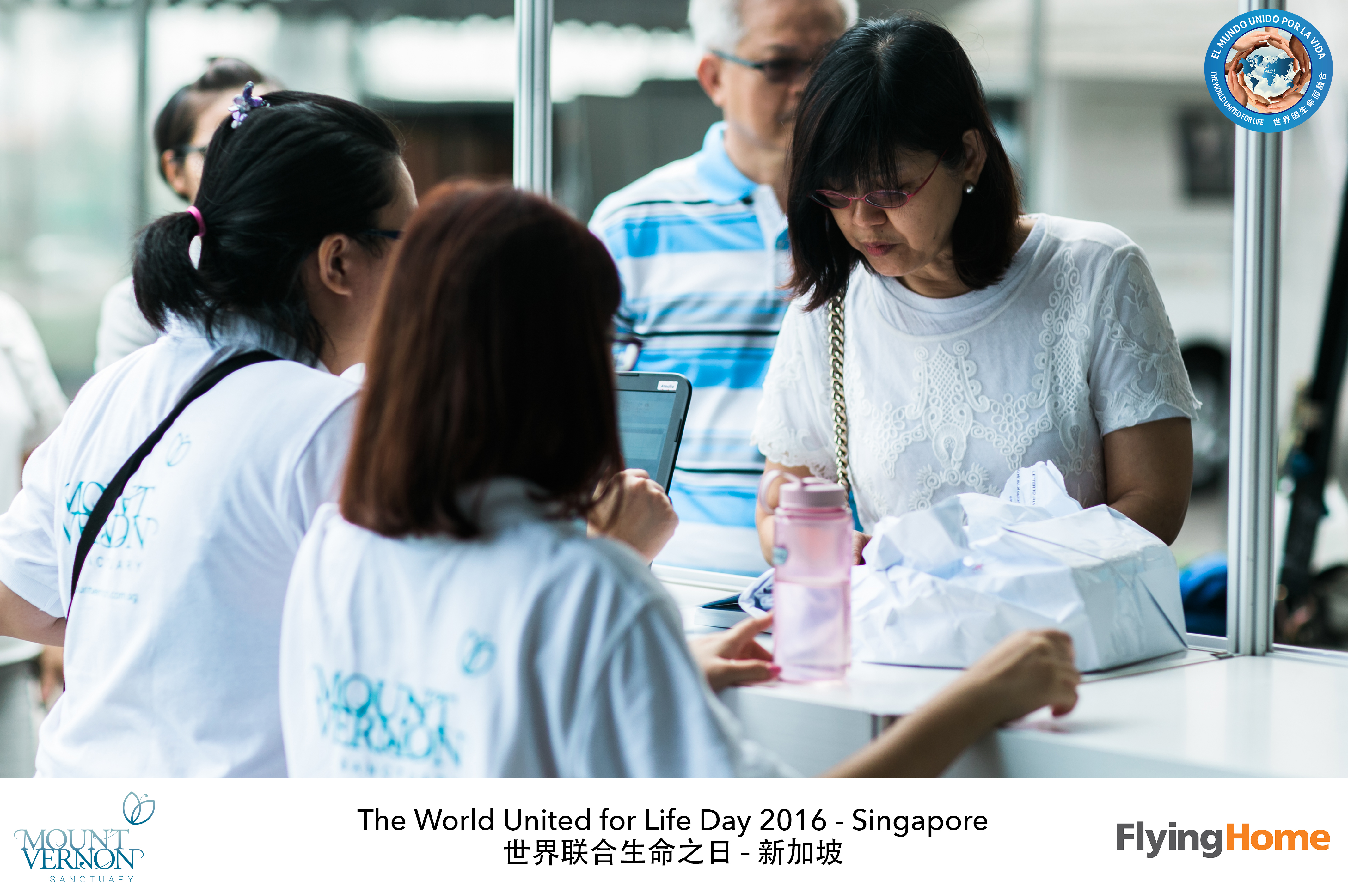 The World United For Life Day 2016 08