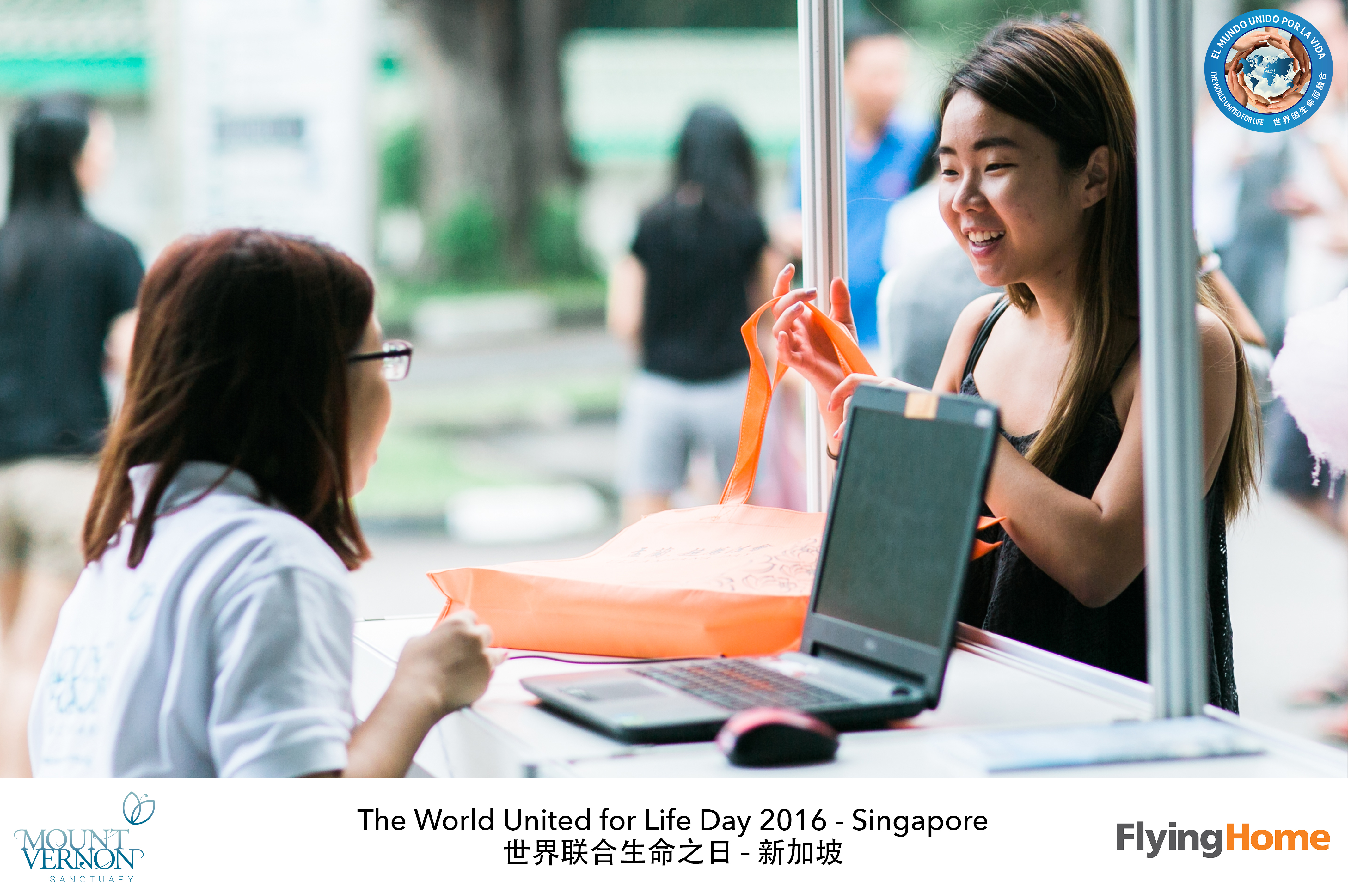 The World United For Life Day 2016 09