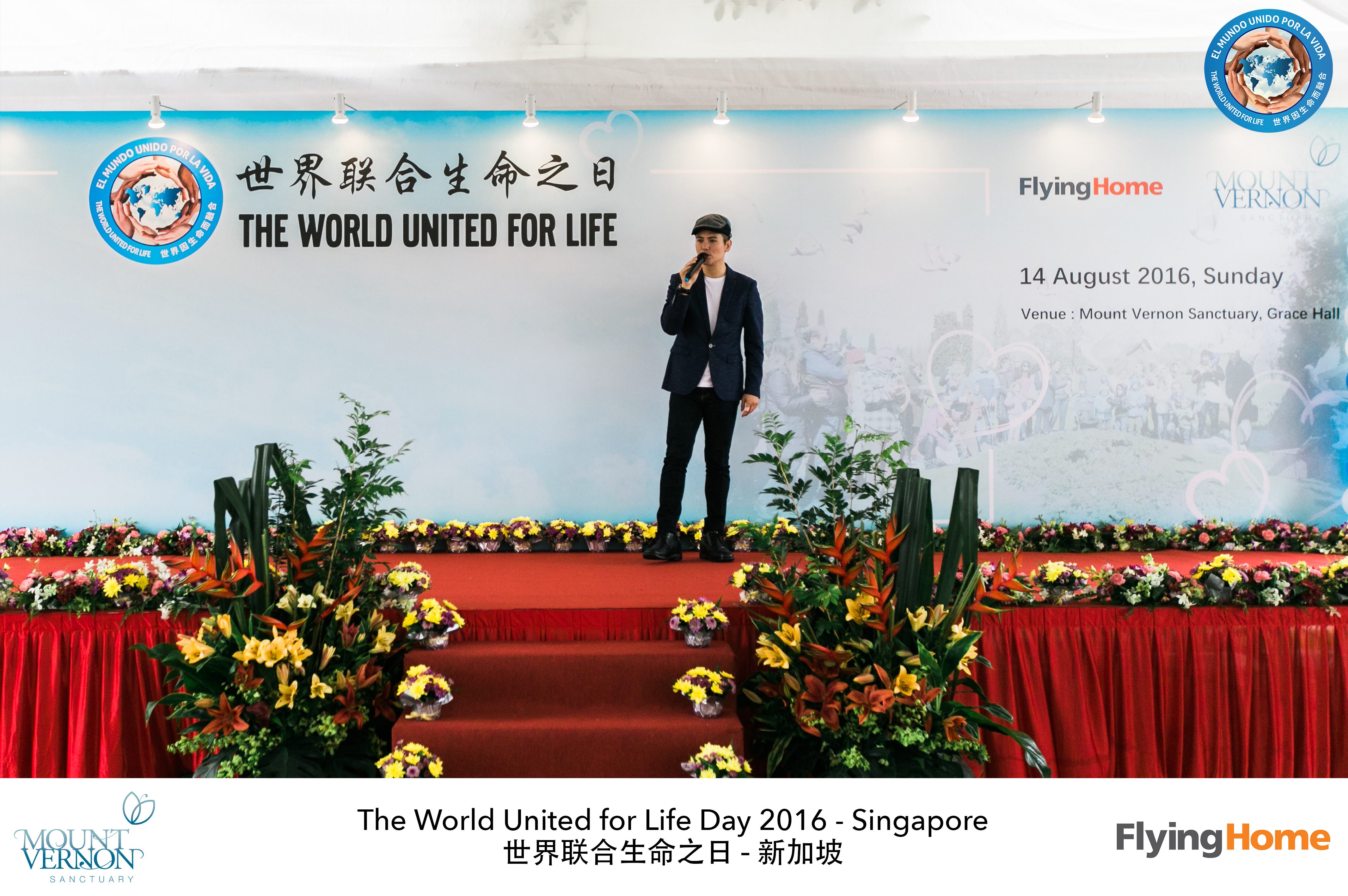 The World United For Life Day 2016 11