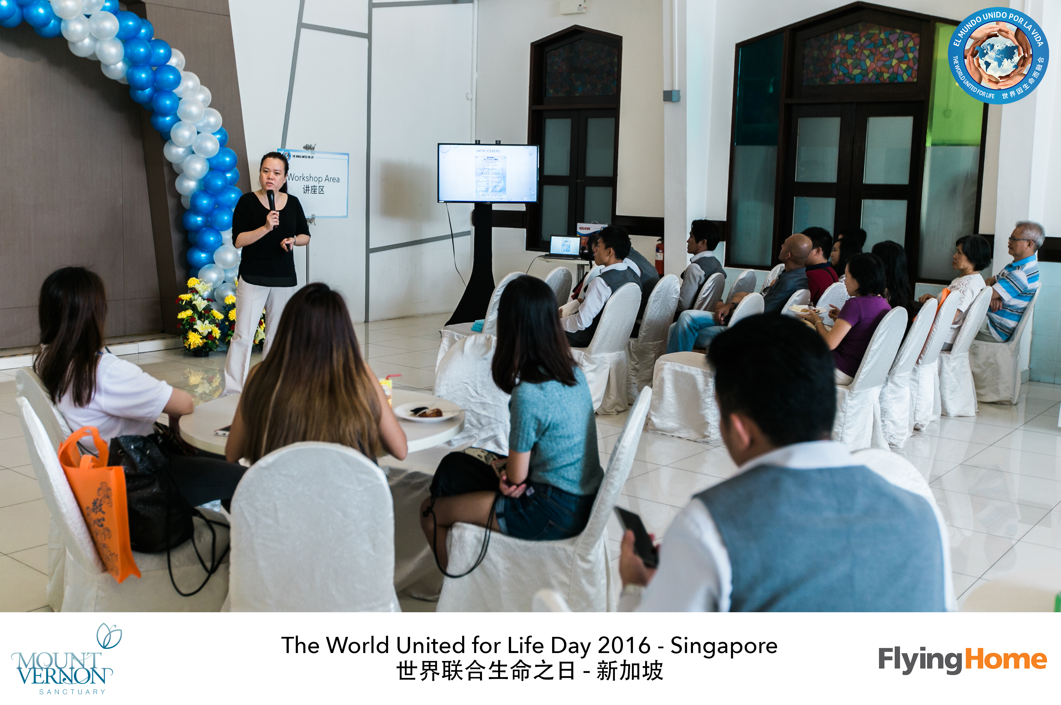 The World United For Life Day 2016 13