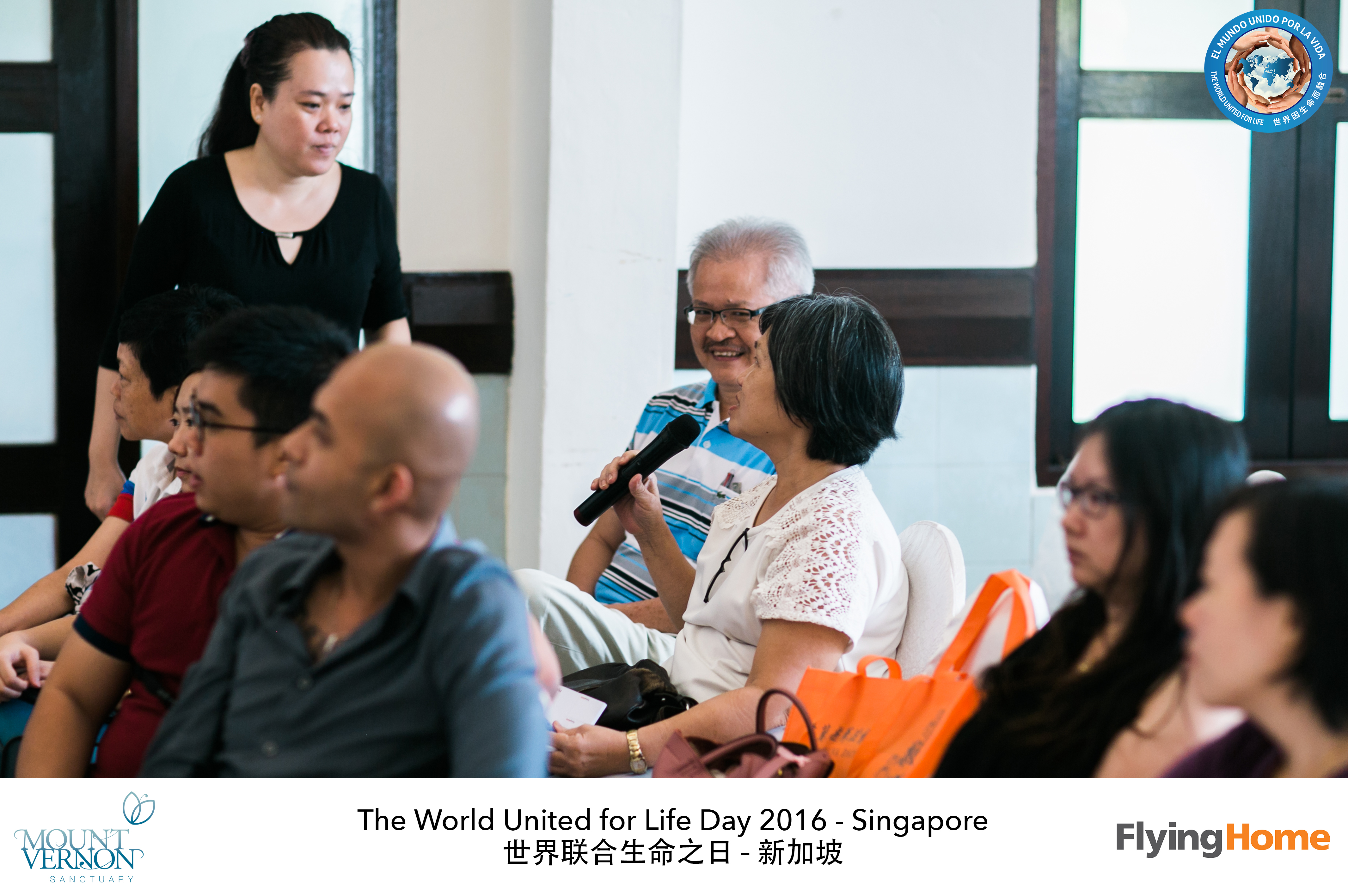 The World United For Life Day 2016 14