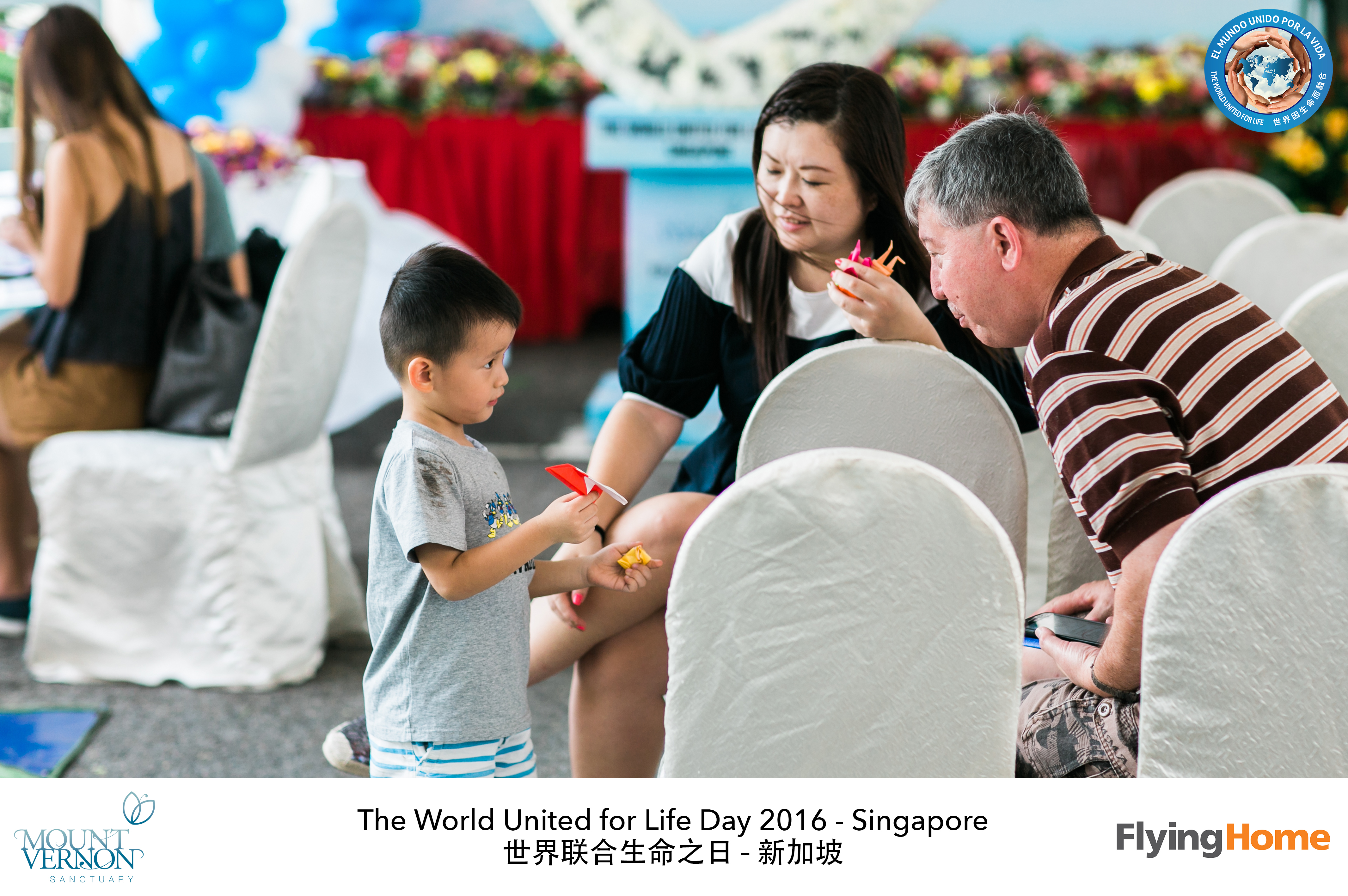 The World United For Life Day 2016 17