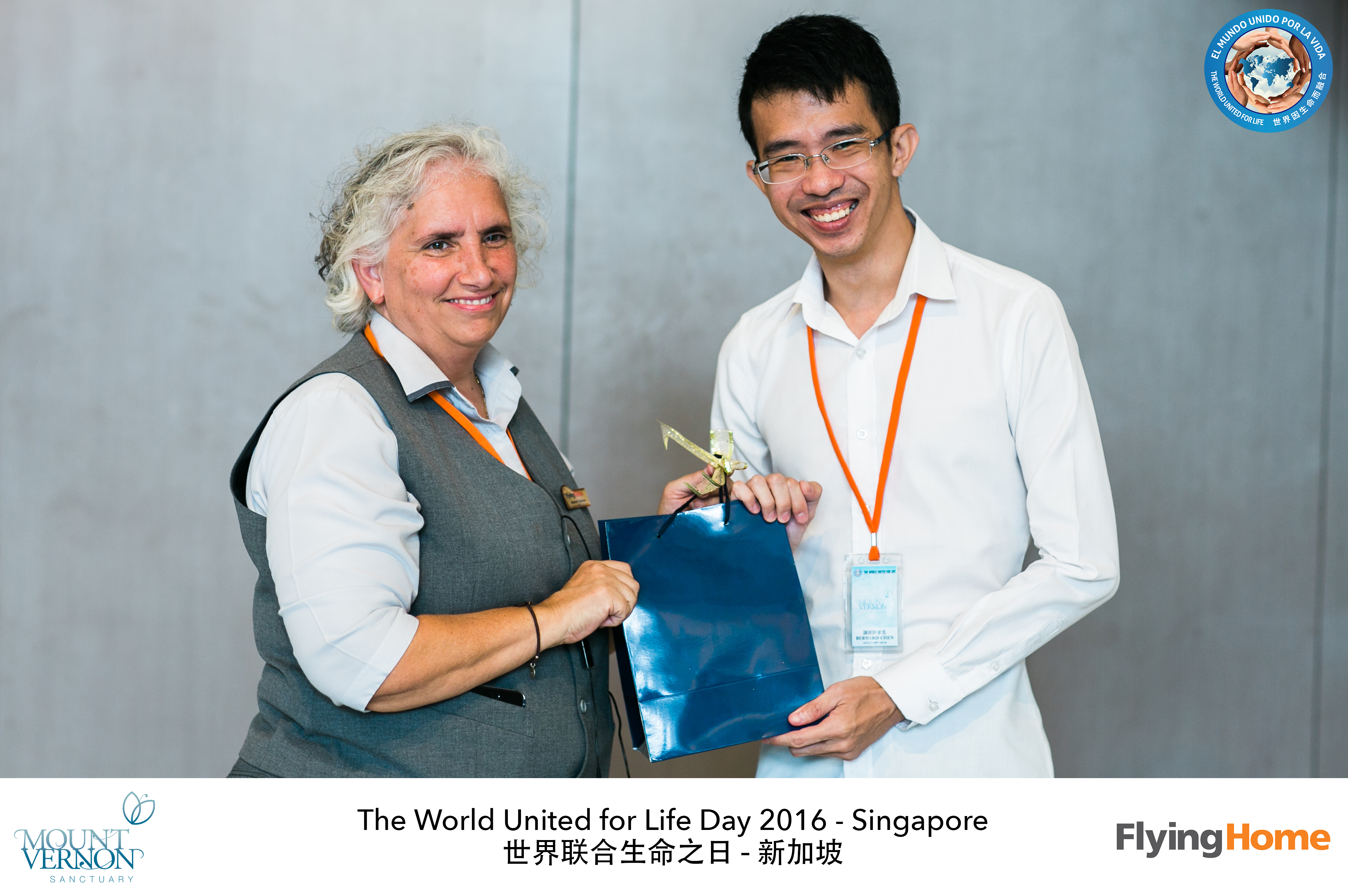 The World United For Life Day 2016 19