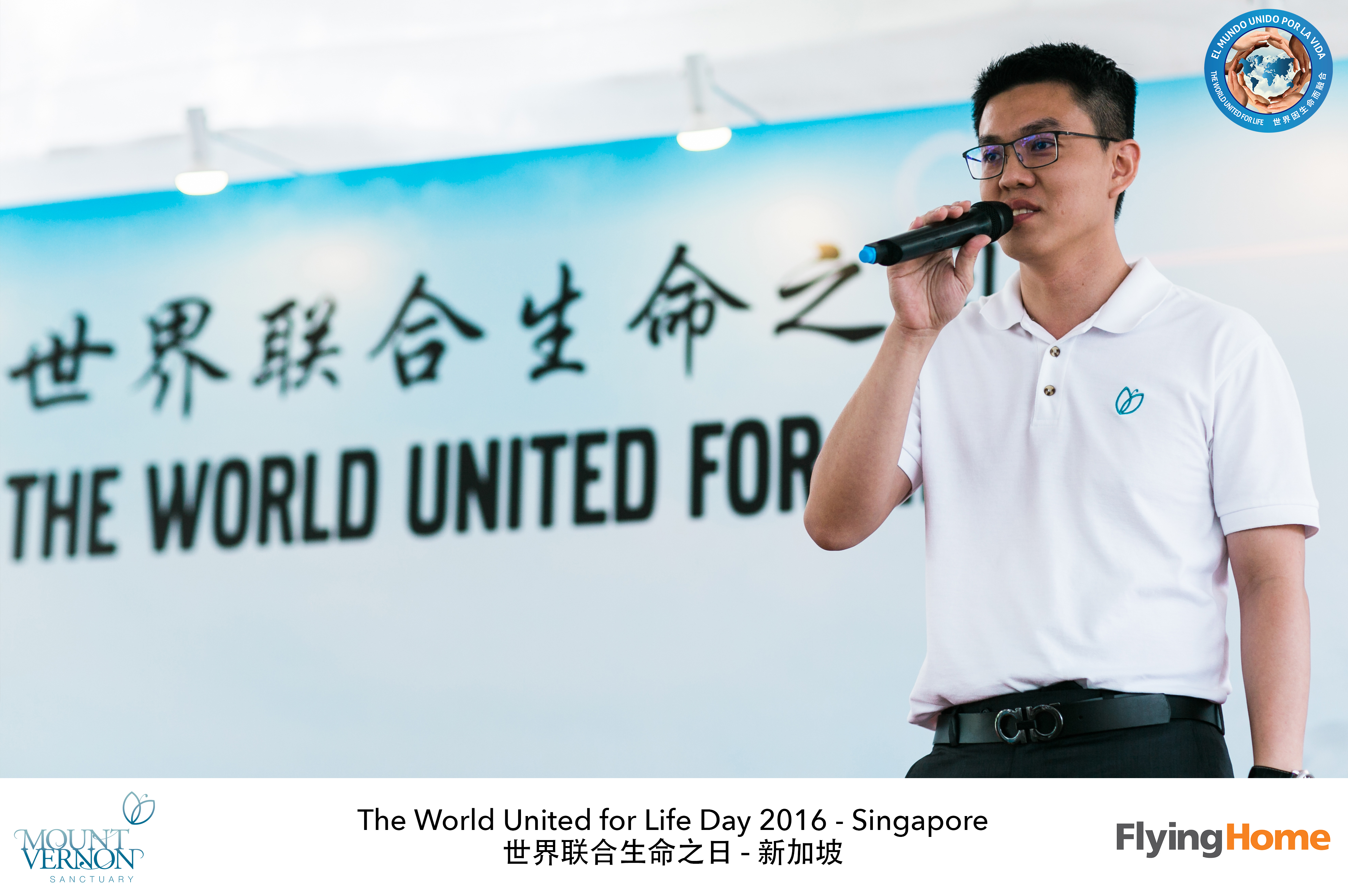 The World United For Life Day 2016 22