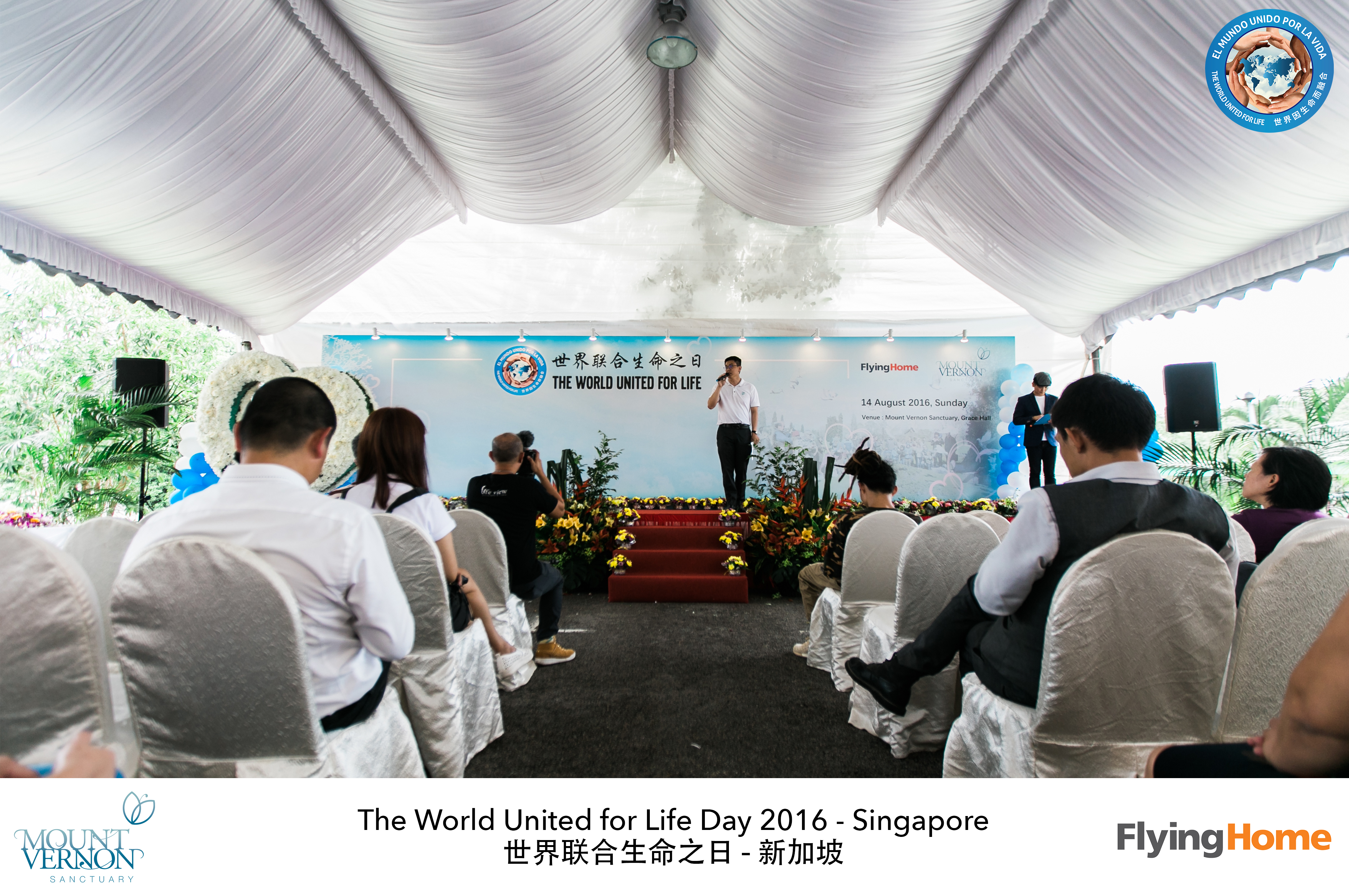 The World United For Life Day 2016 23