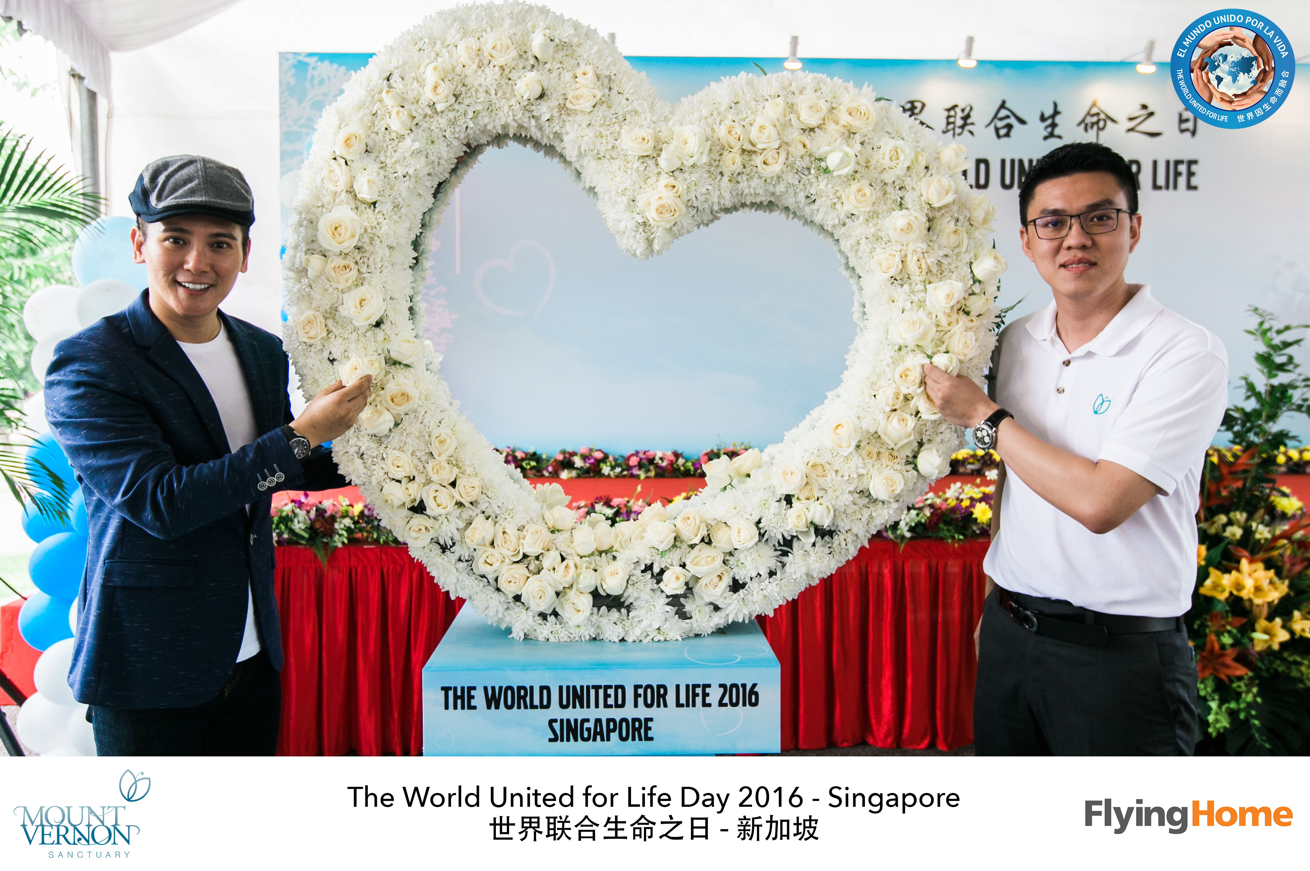 The World United For Life Day 2016 26