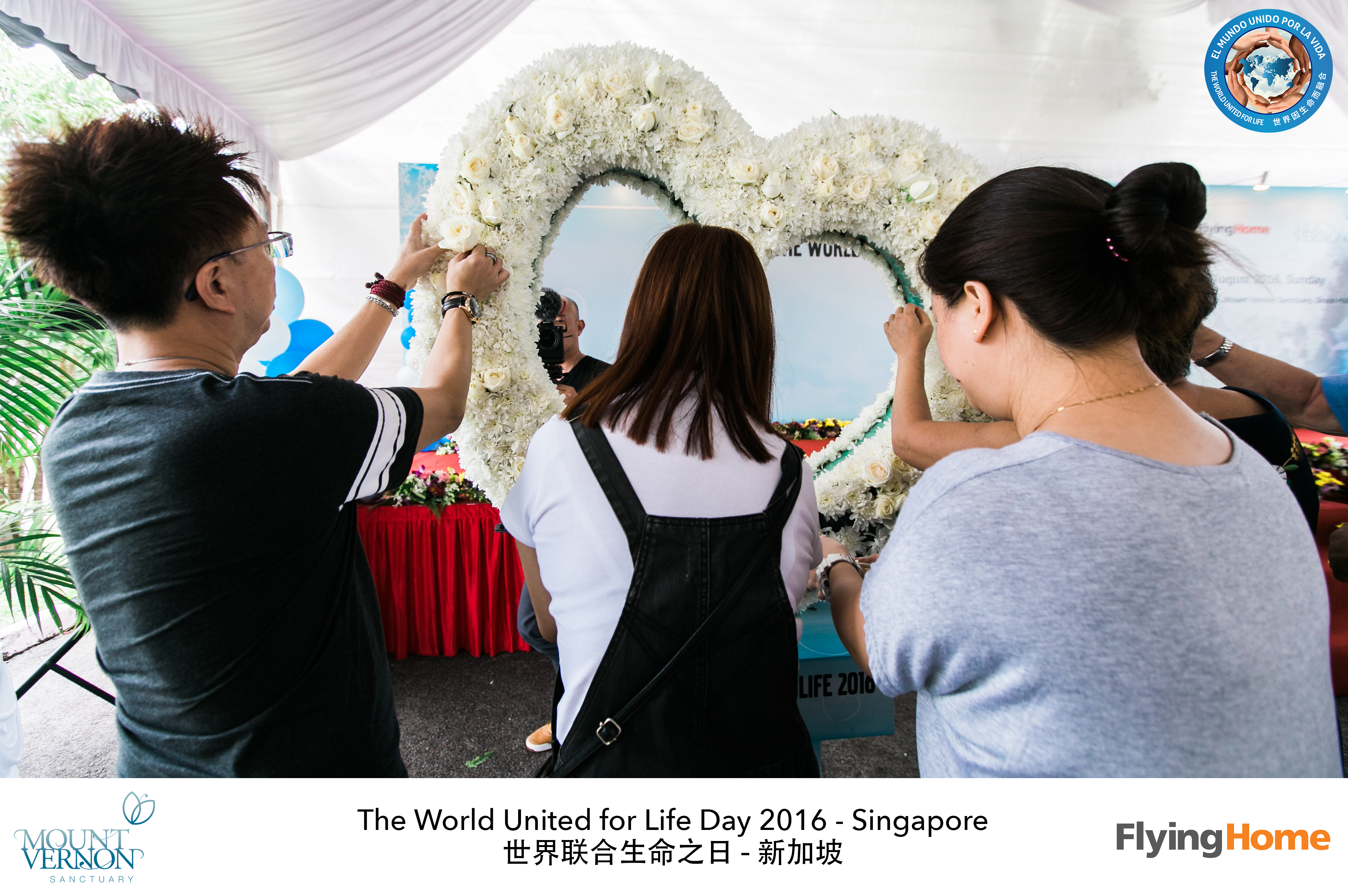 The World United For Life Day 2016 29