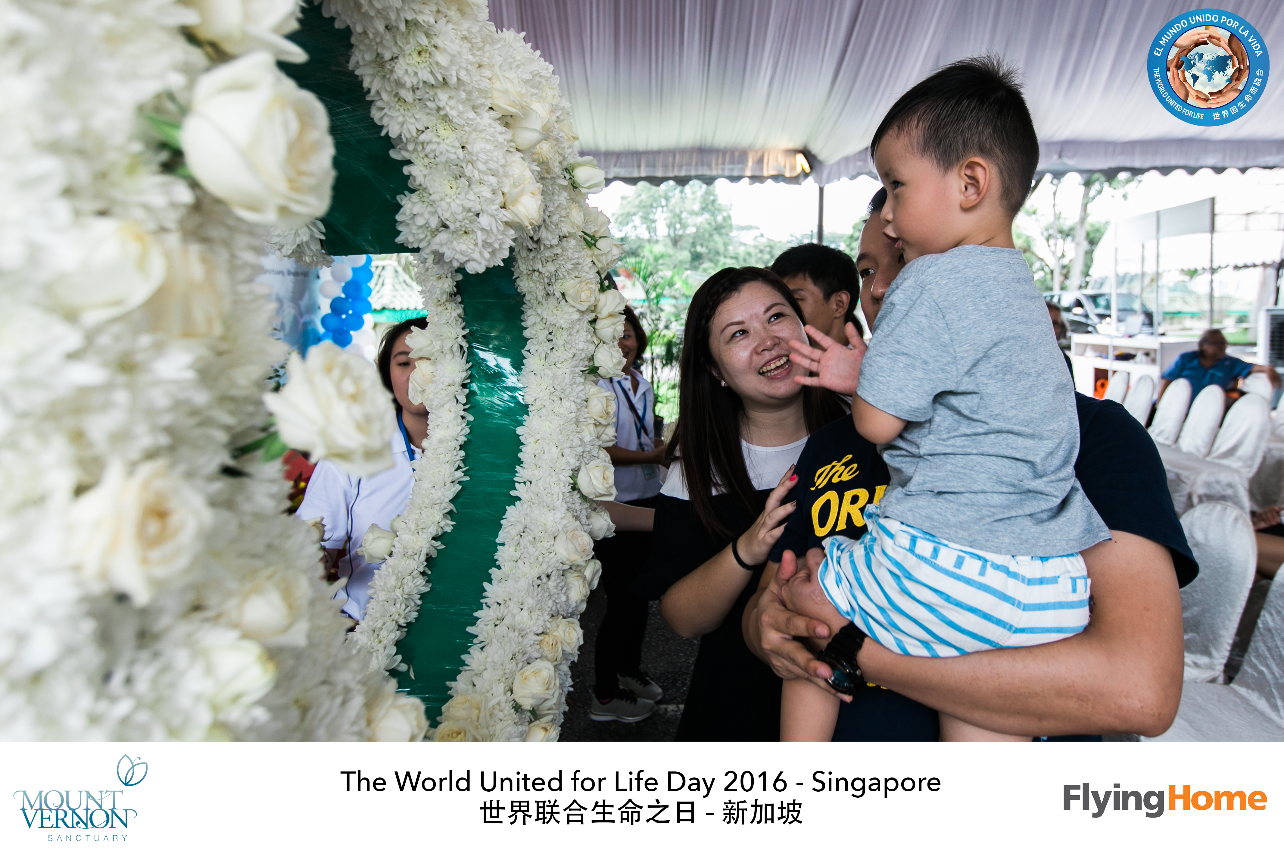 The World United For Life Day 2016 30