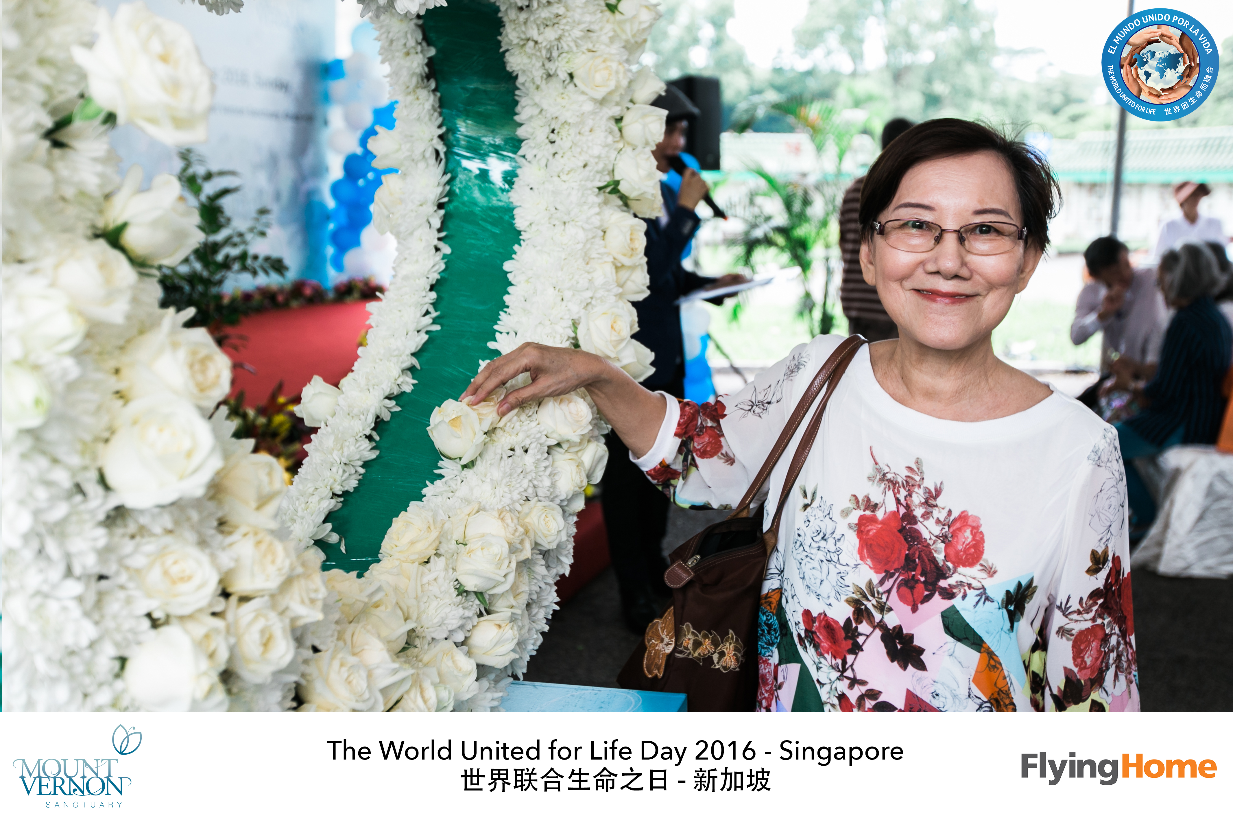 The World United For Life Day 2016 31