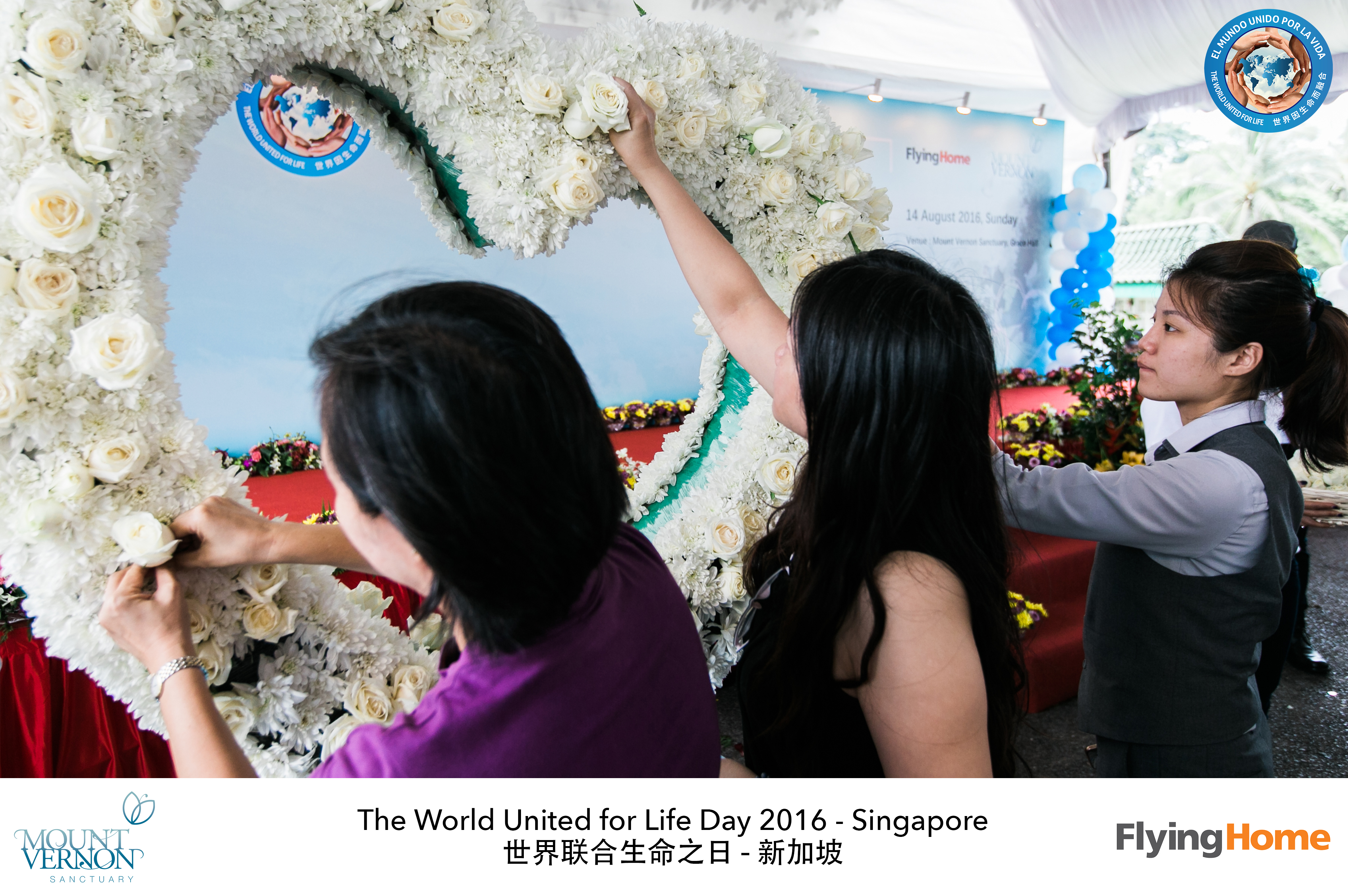 The World United For Life Day 2016 32