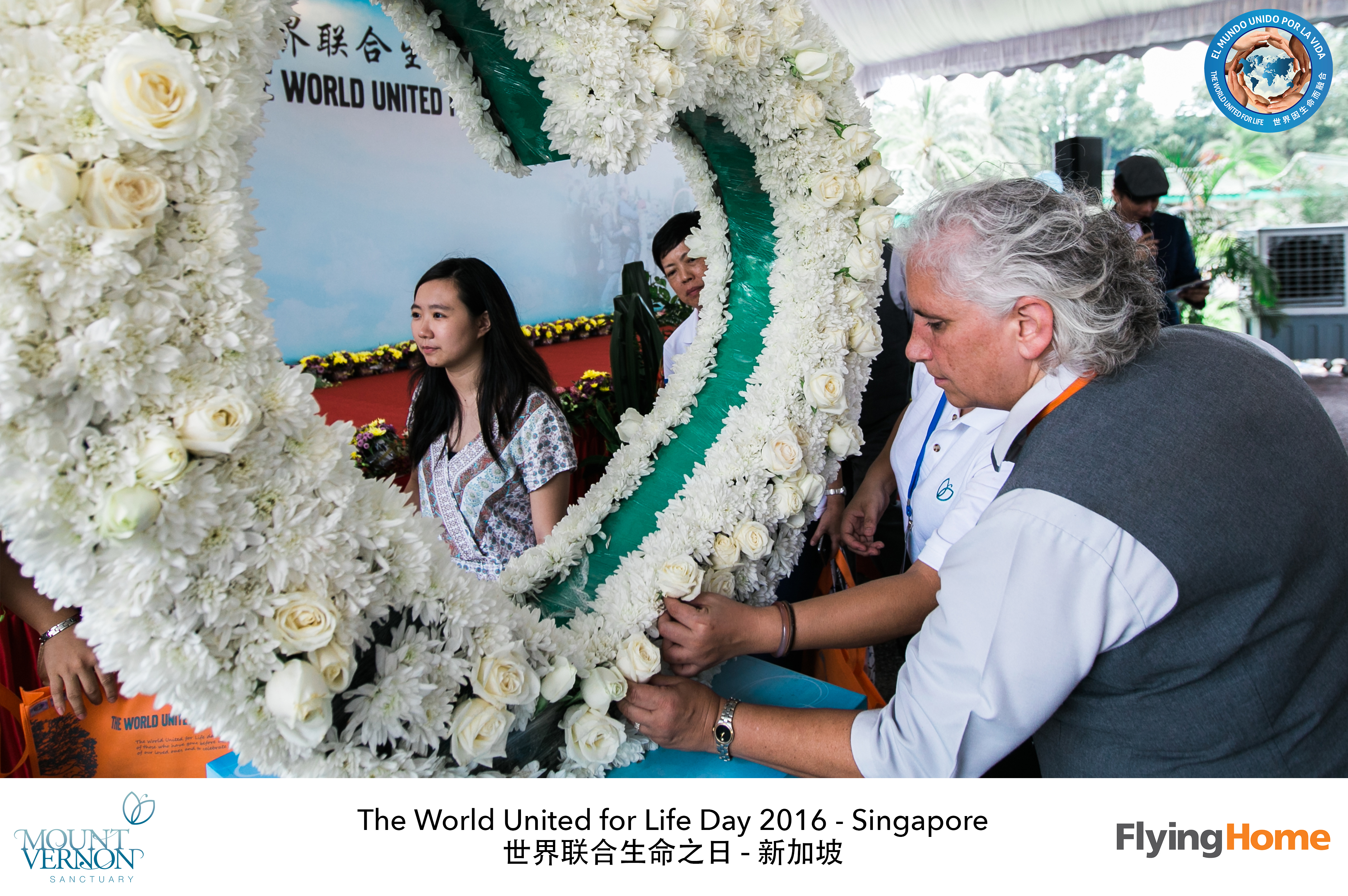 The World United For Life Day 2016 34