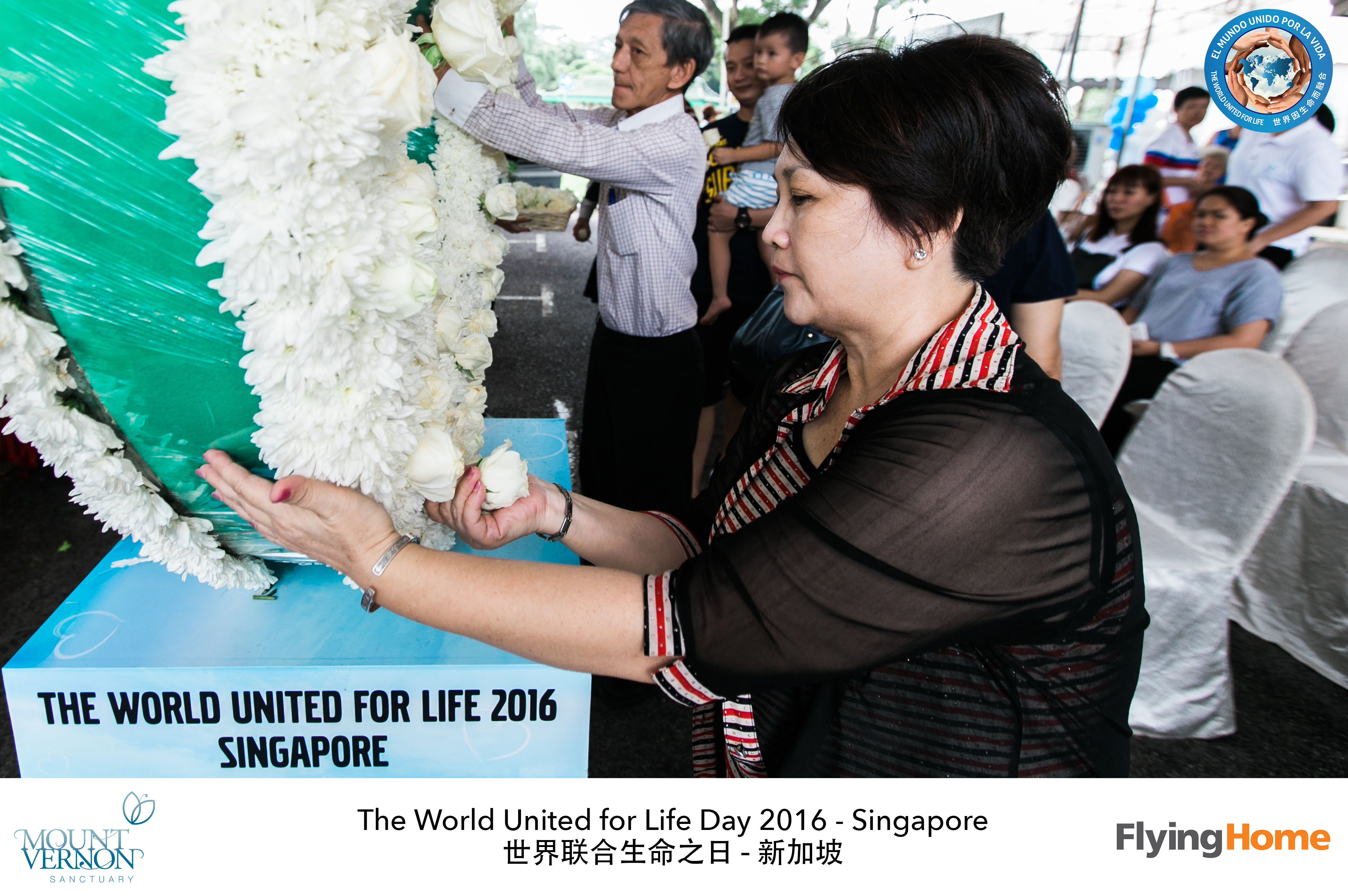 The World United For Life Day 2016 35