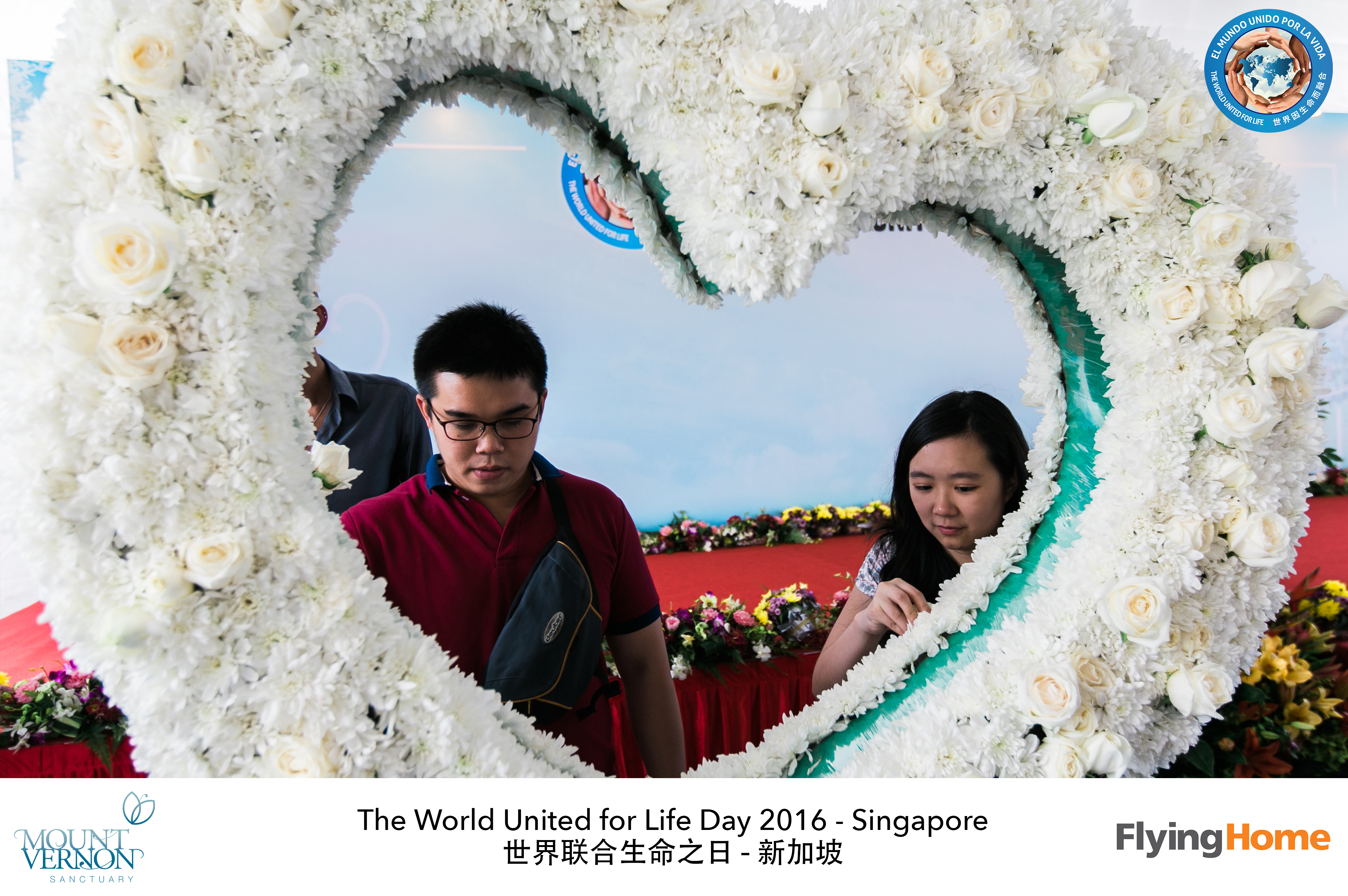The World United For Life Day 2016 36