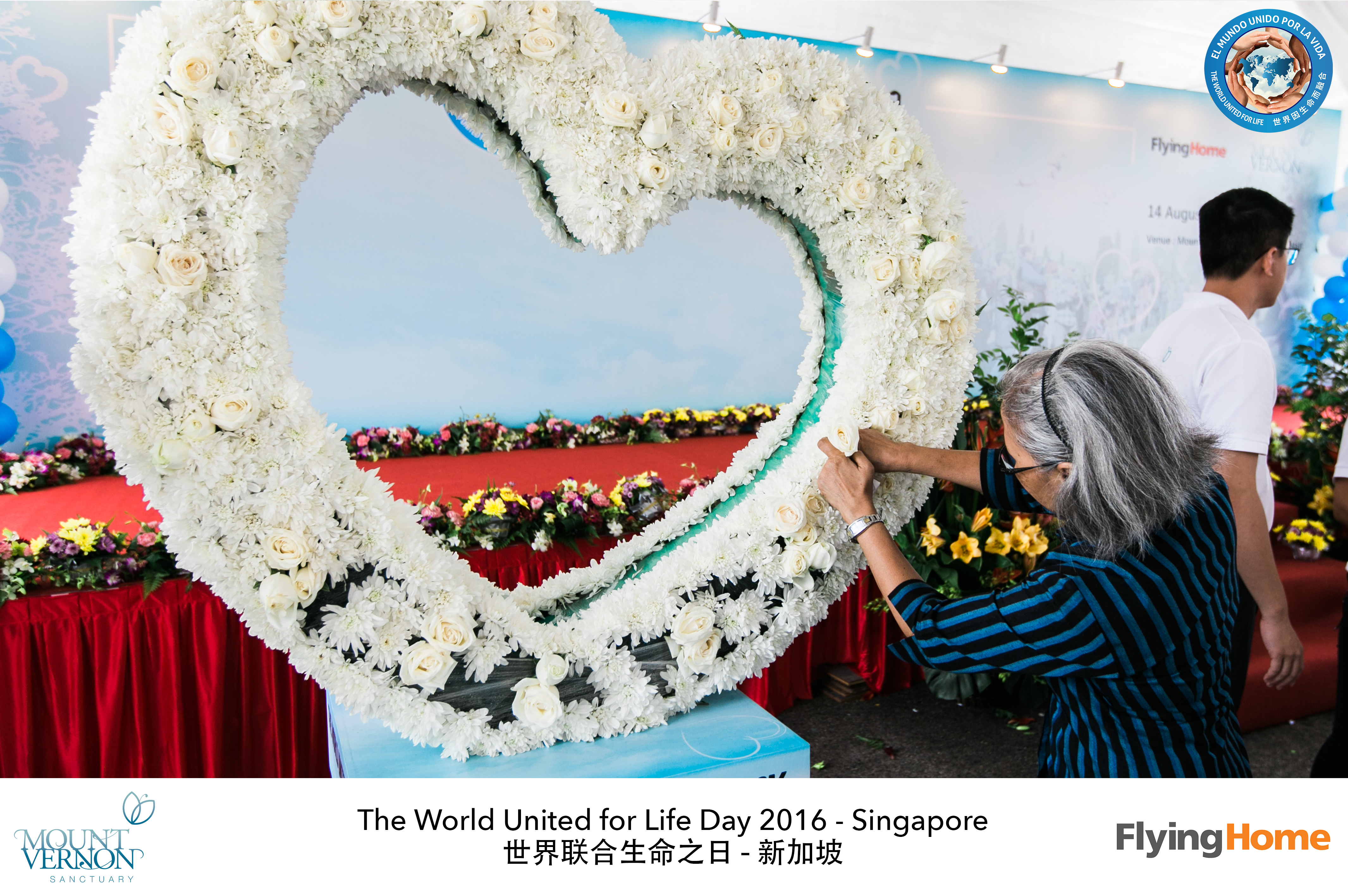 The World United For Life Day 2016 37