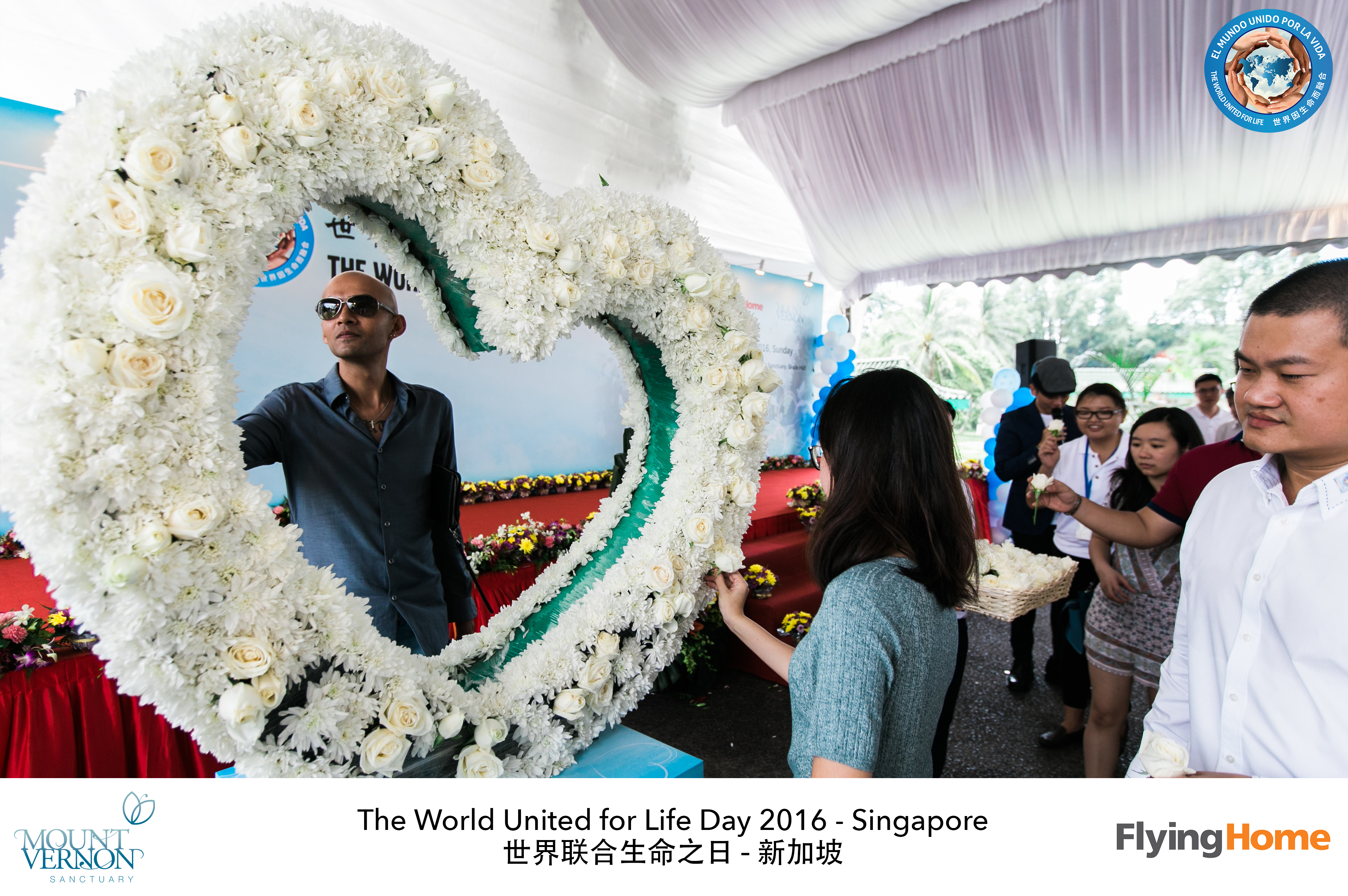 The World United For Life Day 2016 39