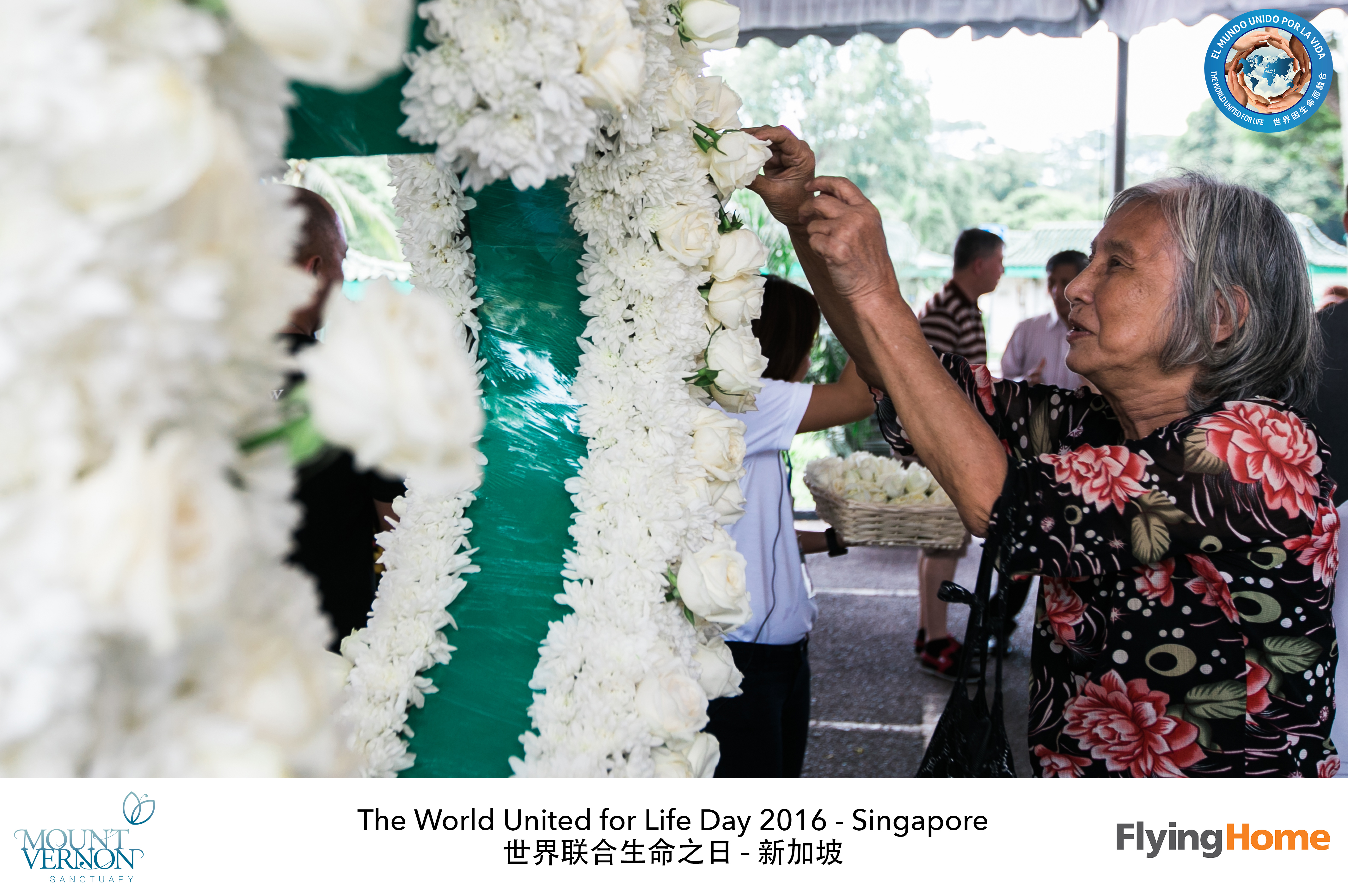 The World United For Life Day 2016 40