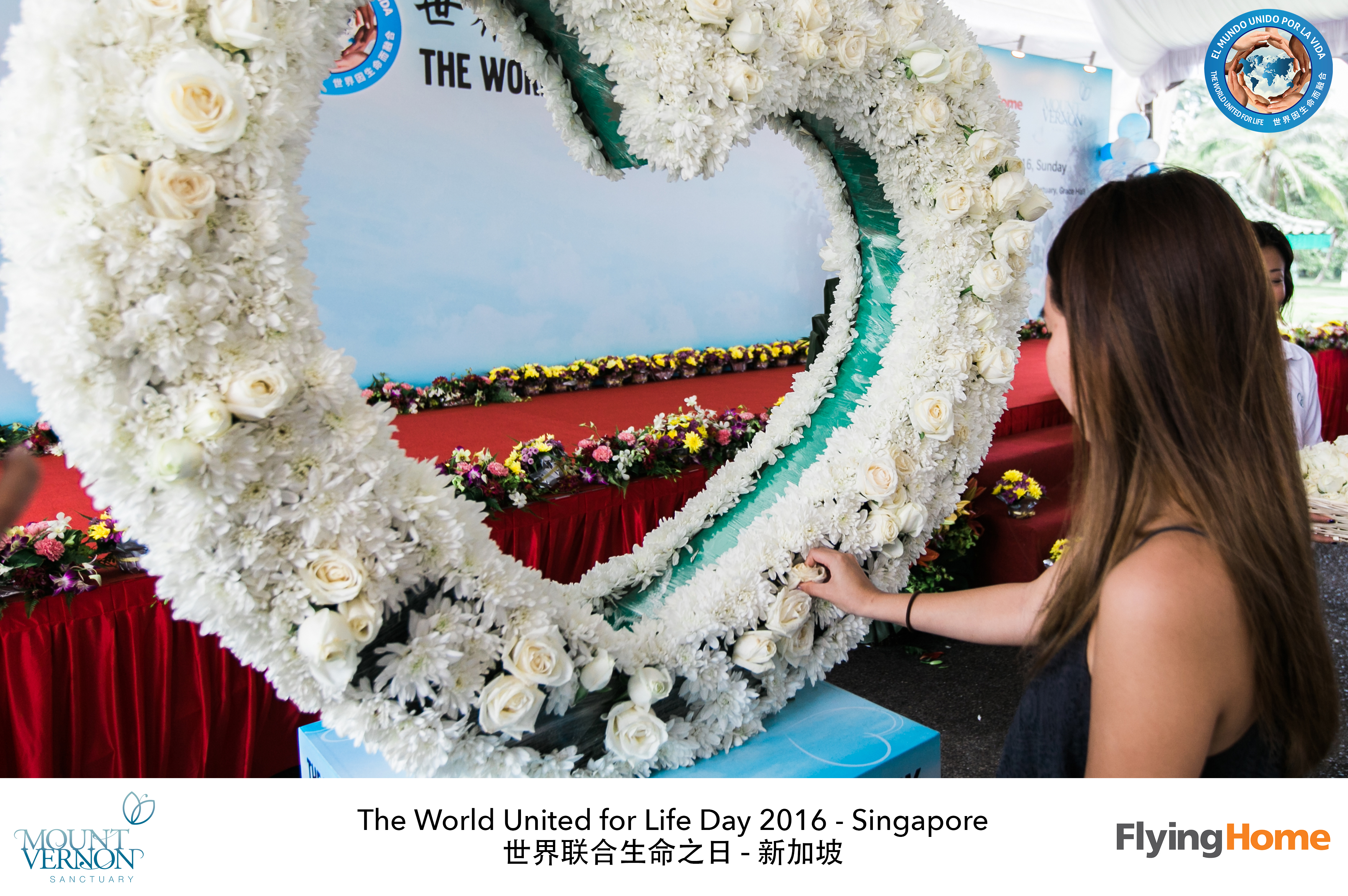 The World United For Life Day 2016 42