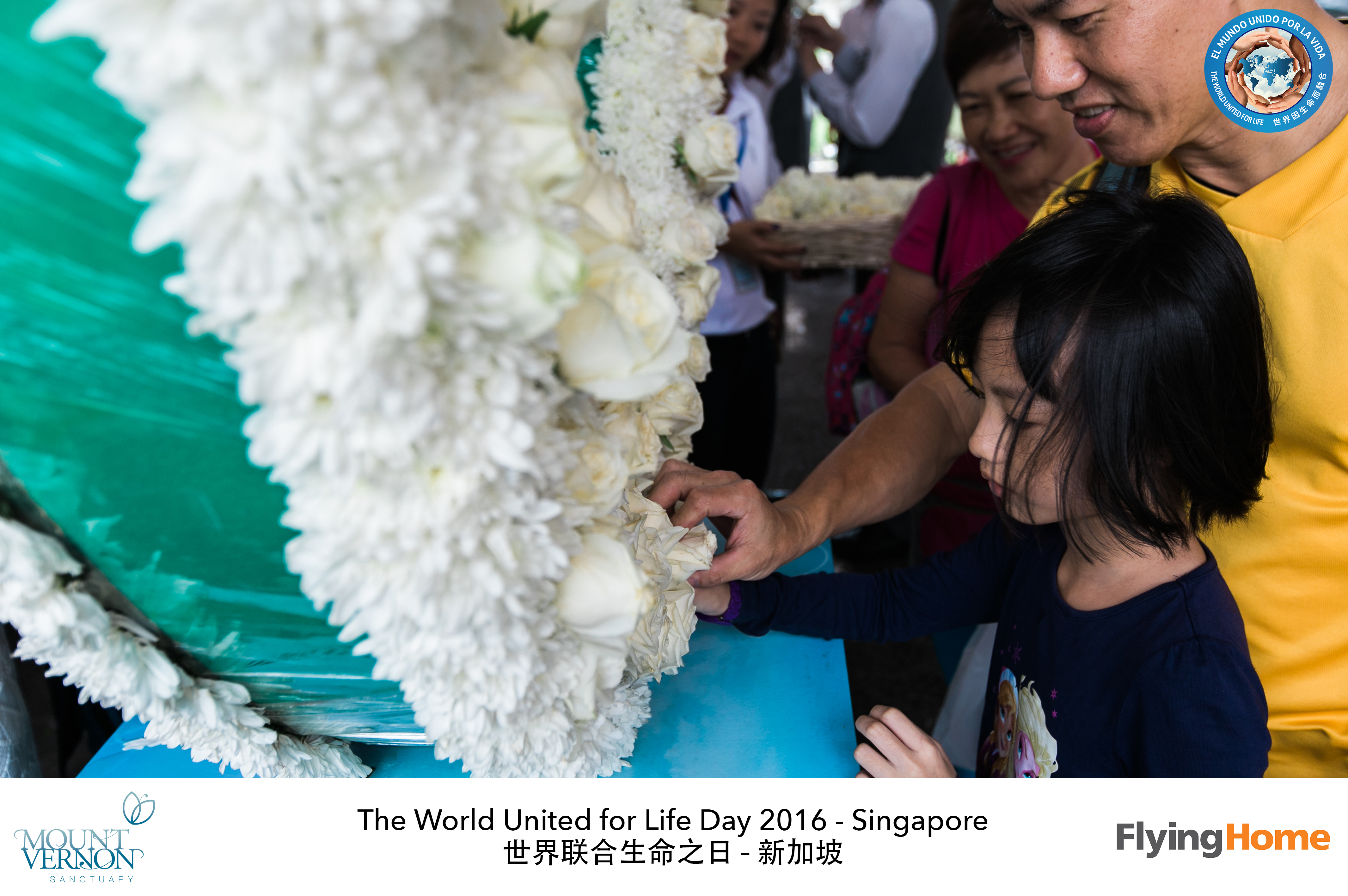 The World United For Life Day 2016 43