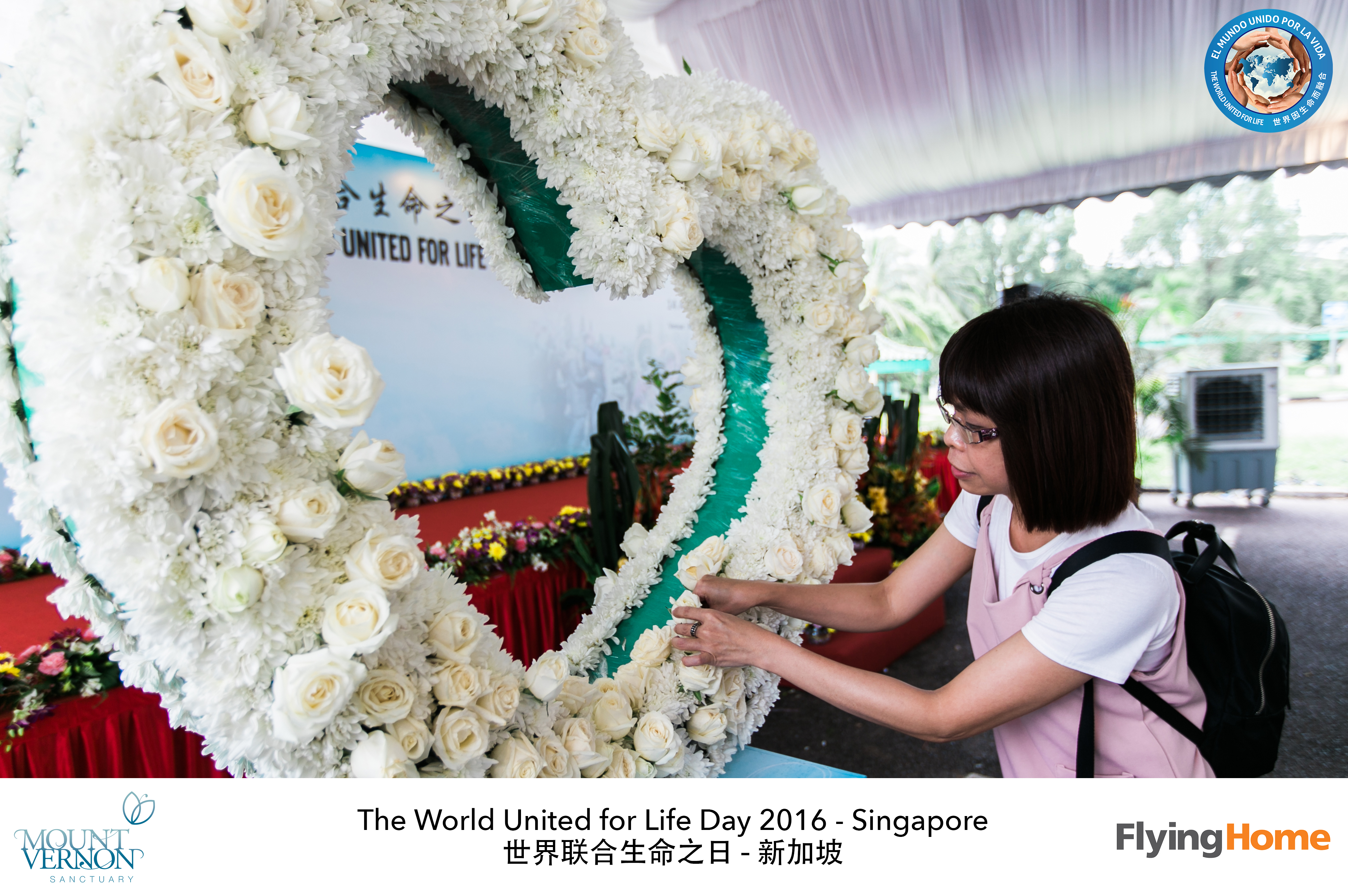 The World United For Life Day 2016 44
