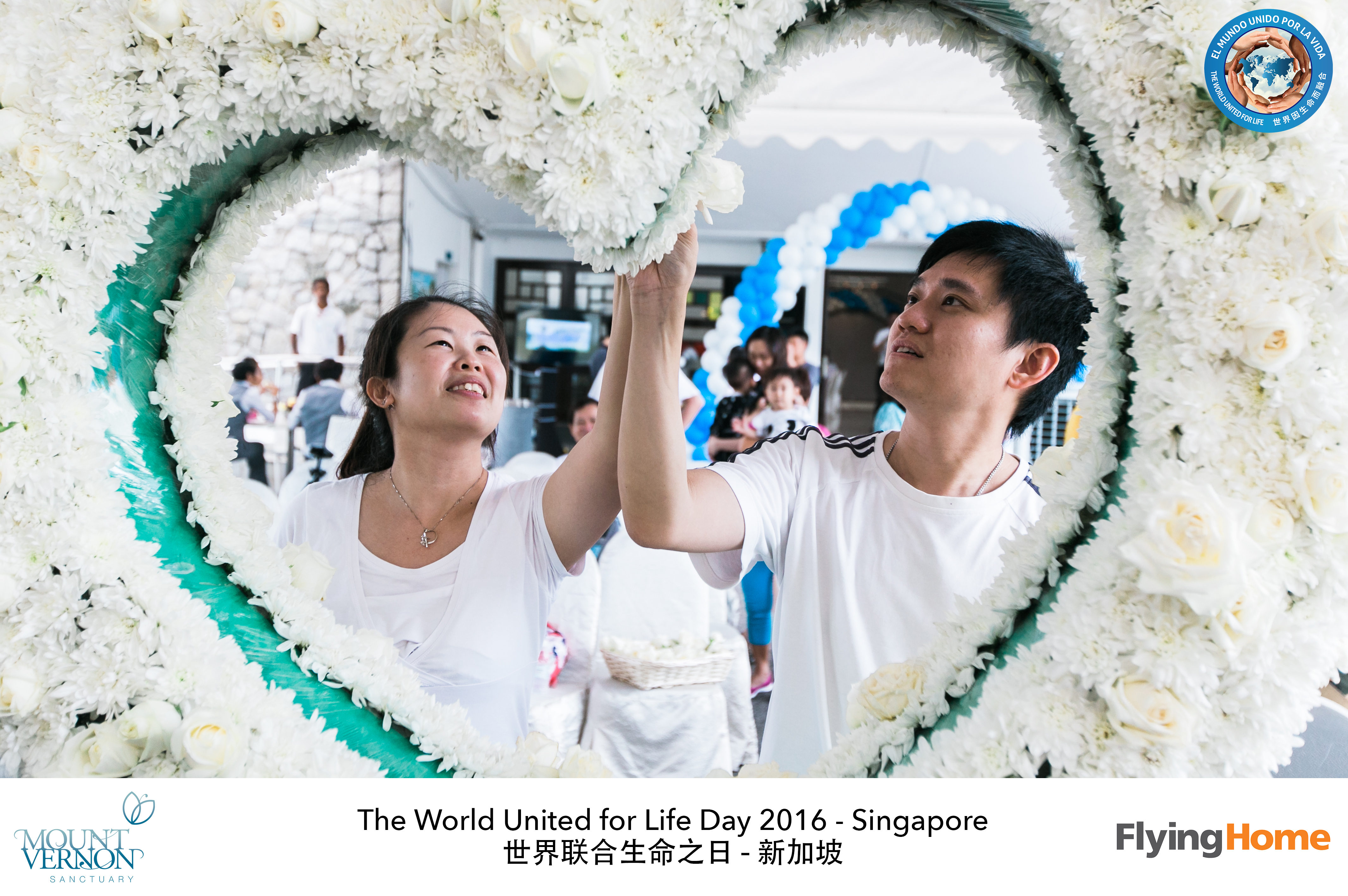 The World United For Life Day 2016 46