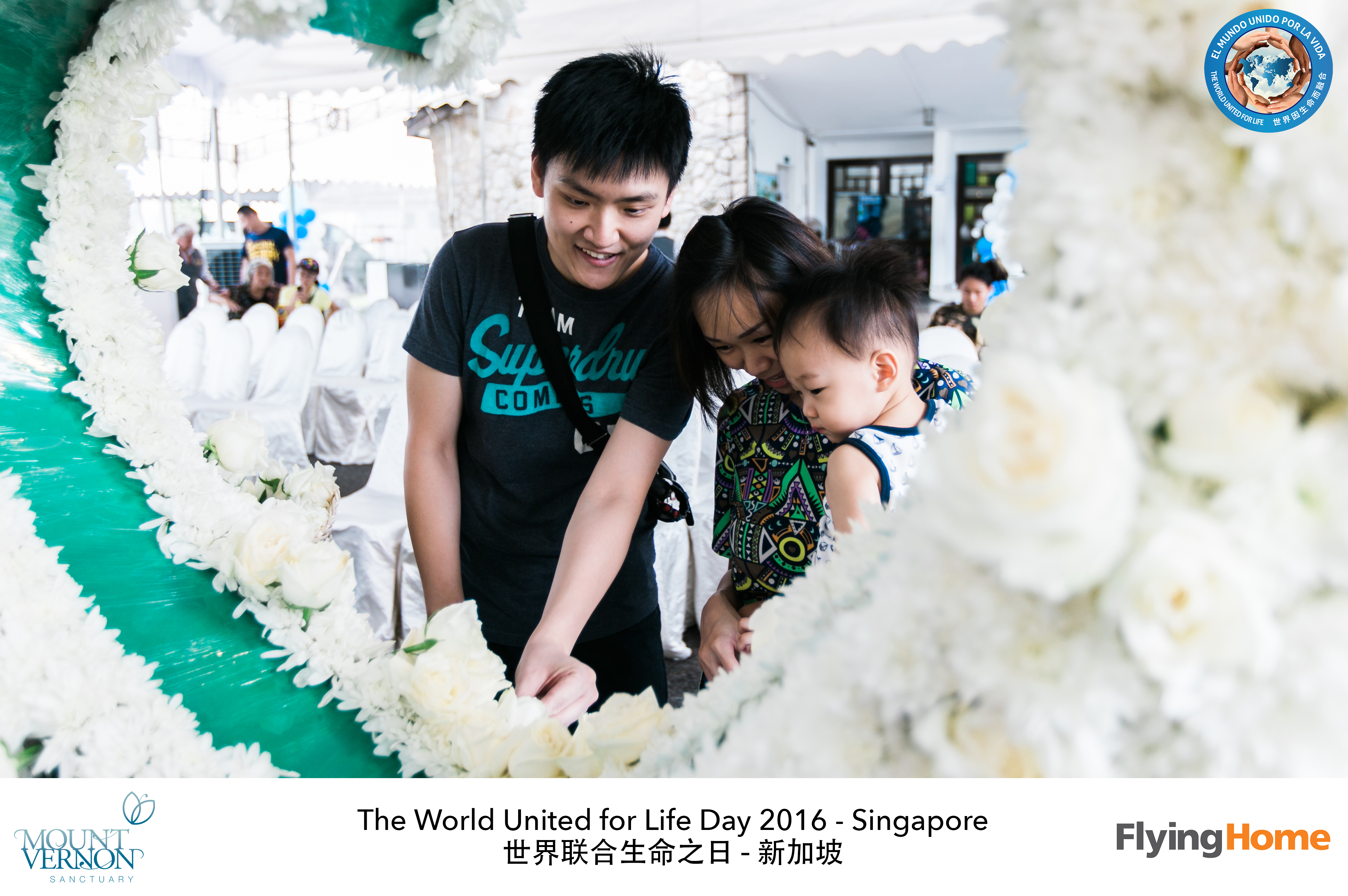 The World United For Life Day 2016 48
