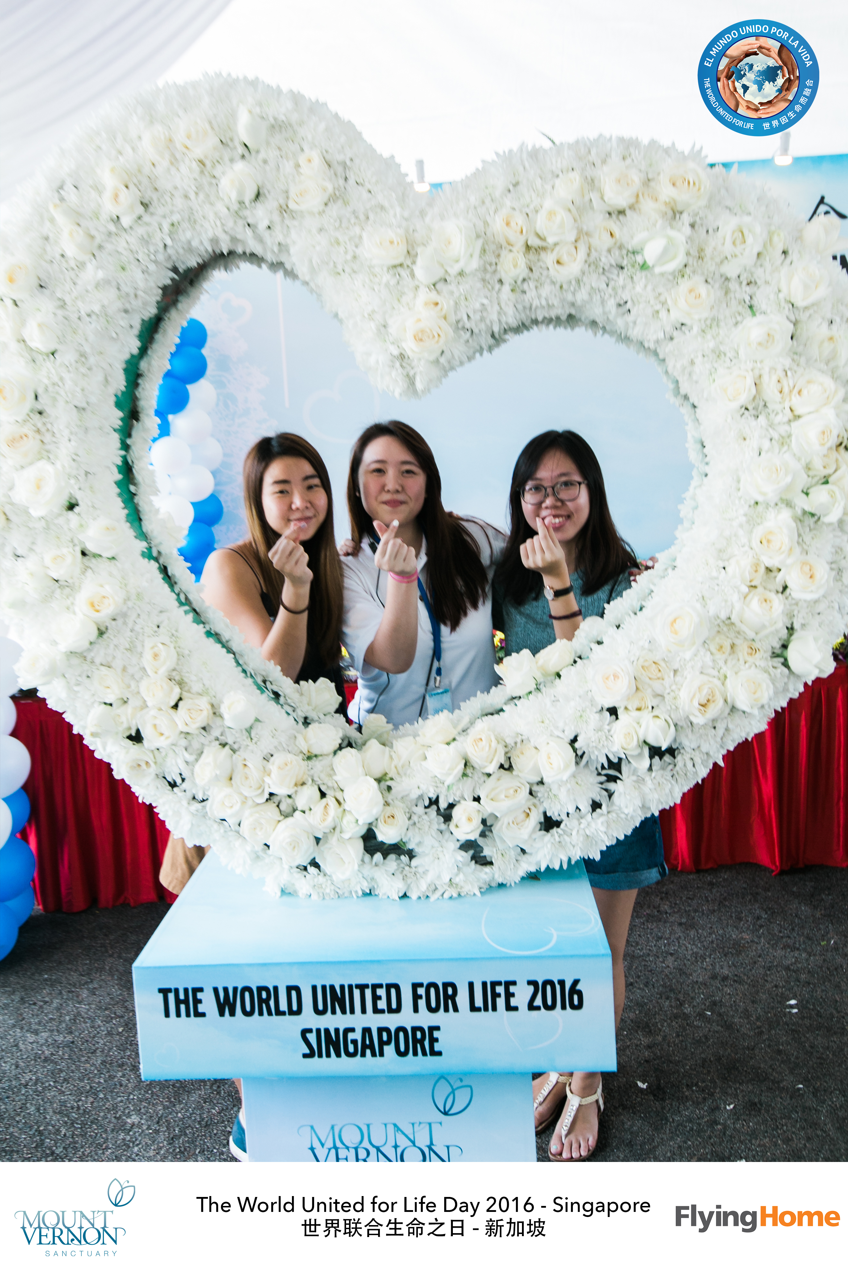 The World United For Life Day 2016 50