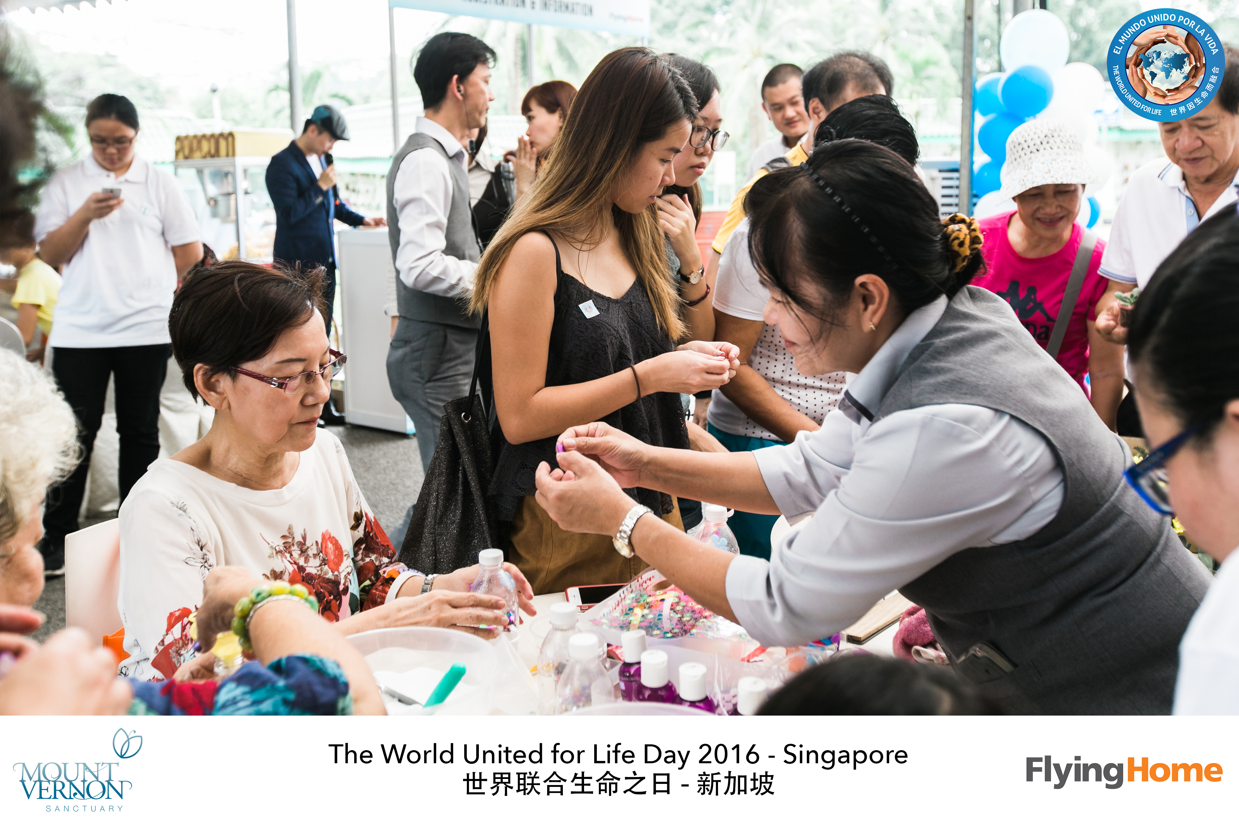 The World United For Life Day 2016 51