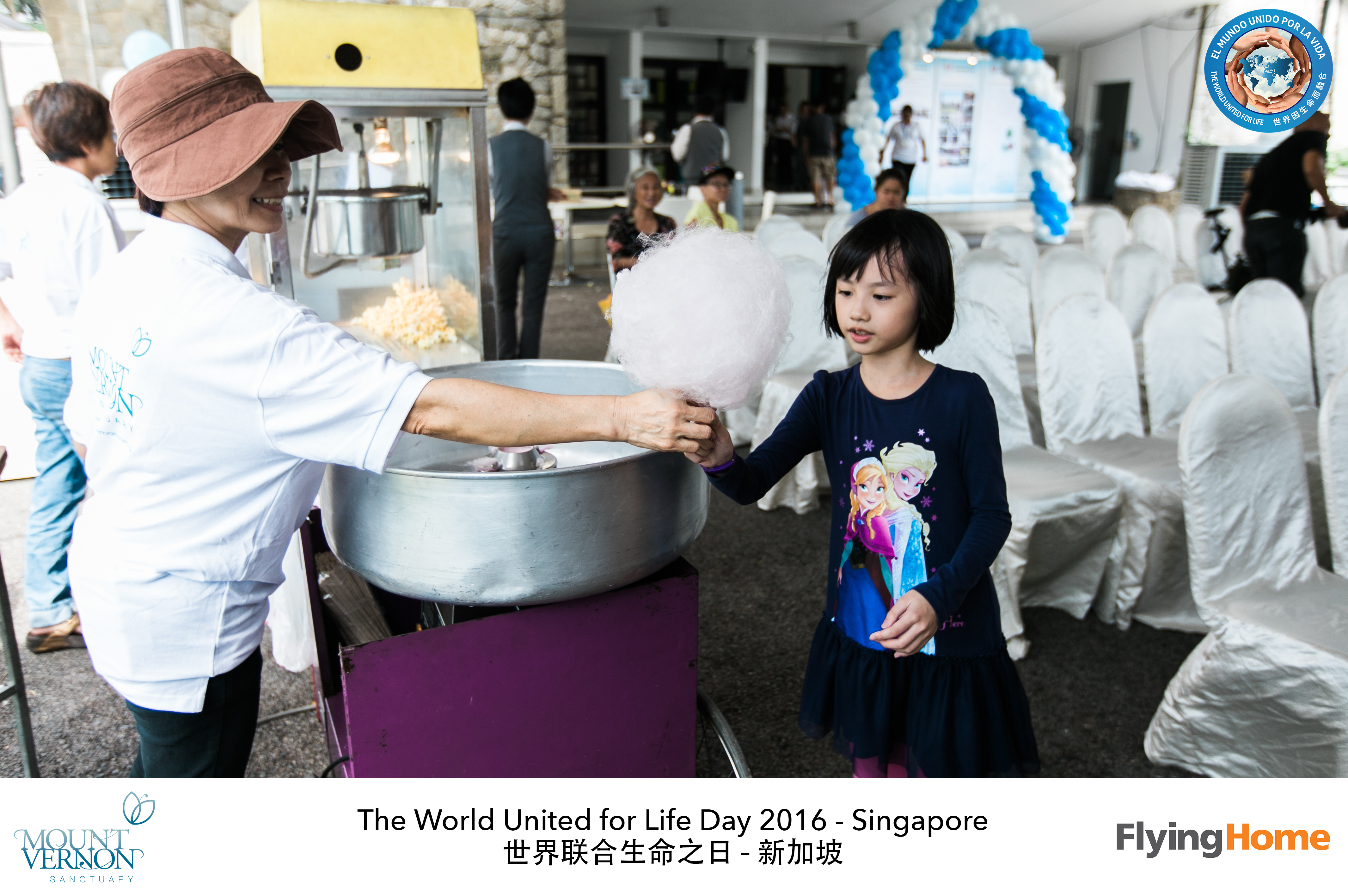 The World United For Life Day 2016 56