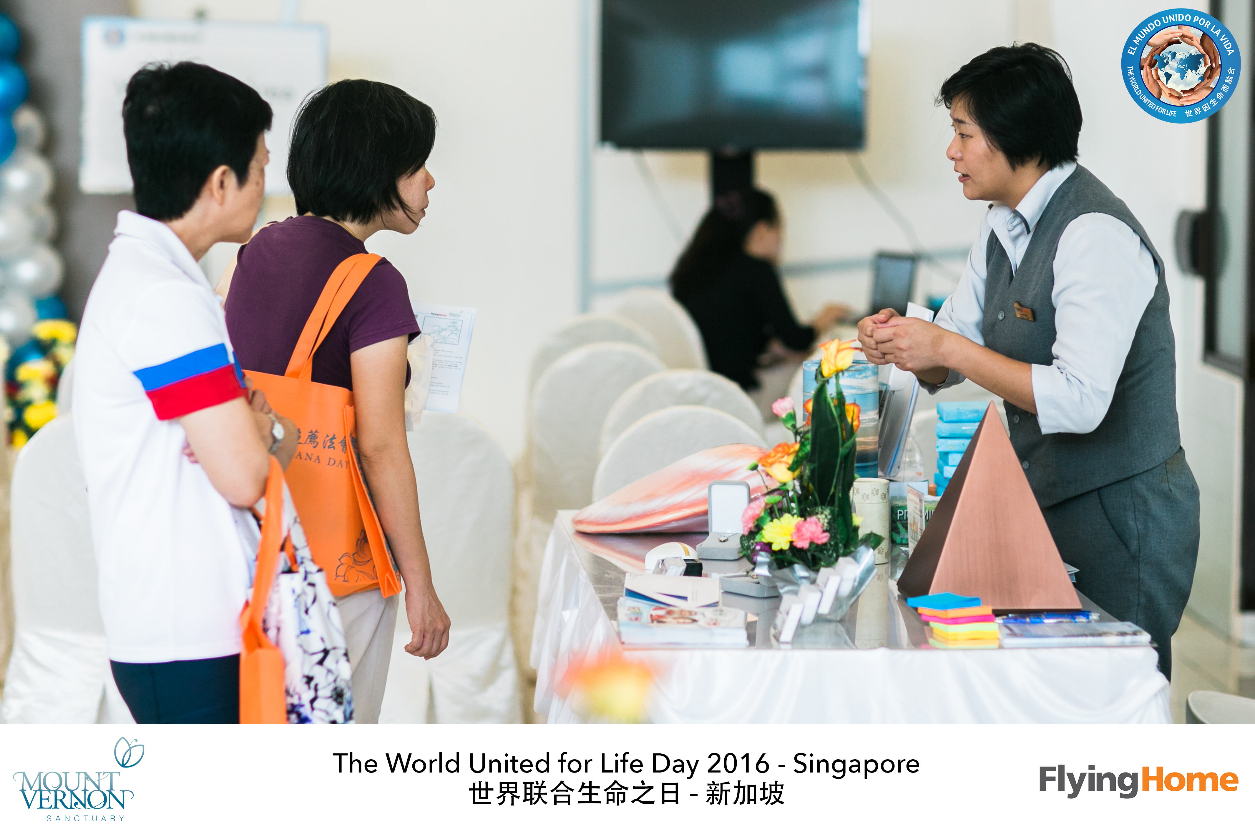 The World United For Life Day 2016 57