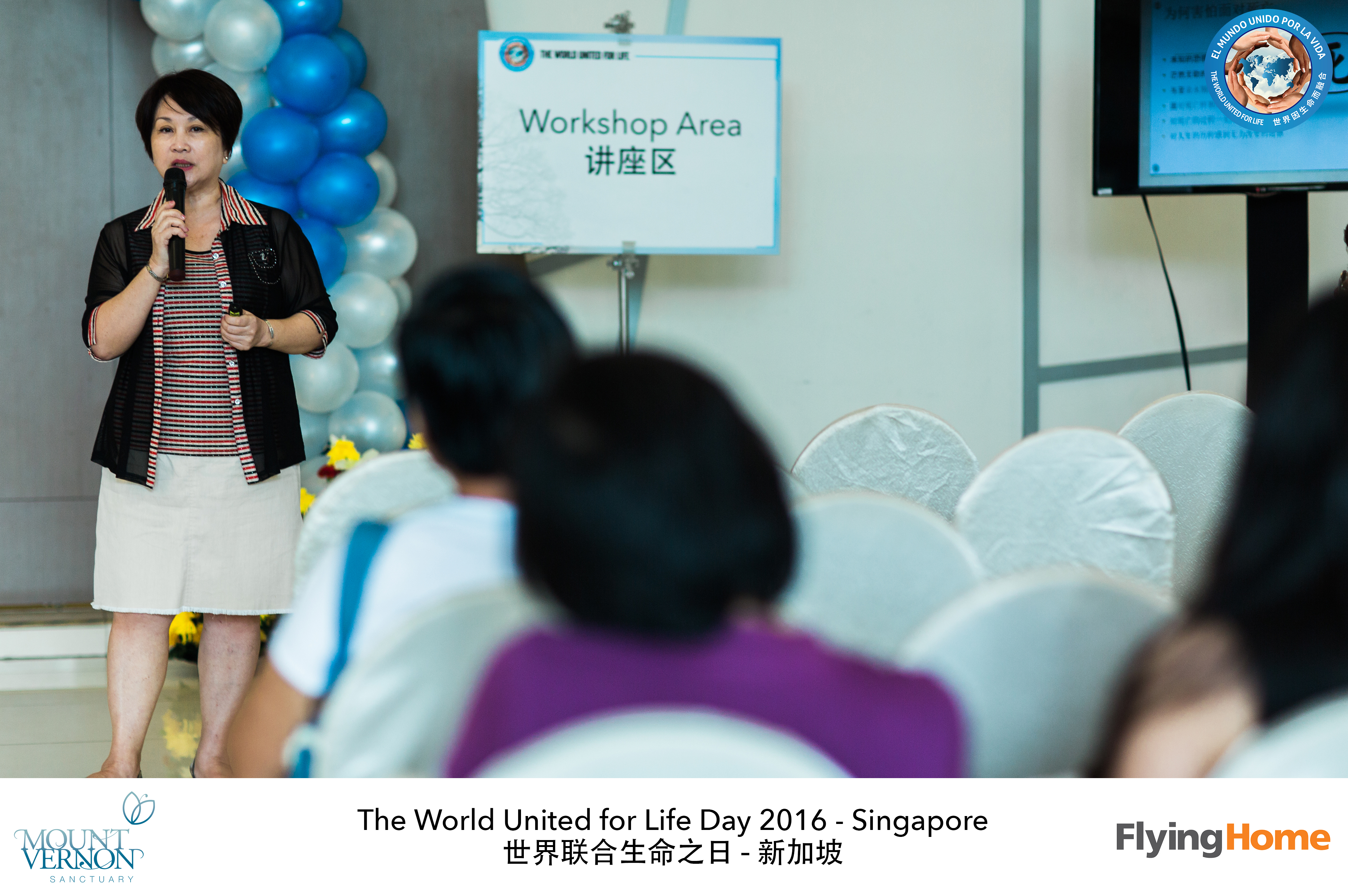 The World United For Life Day 2016 61