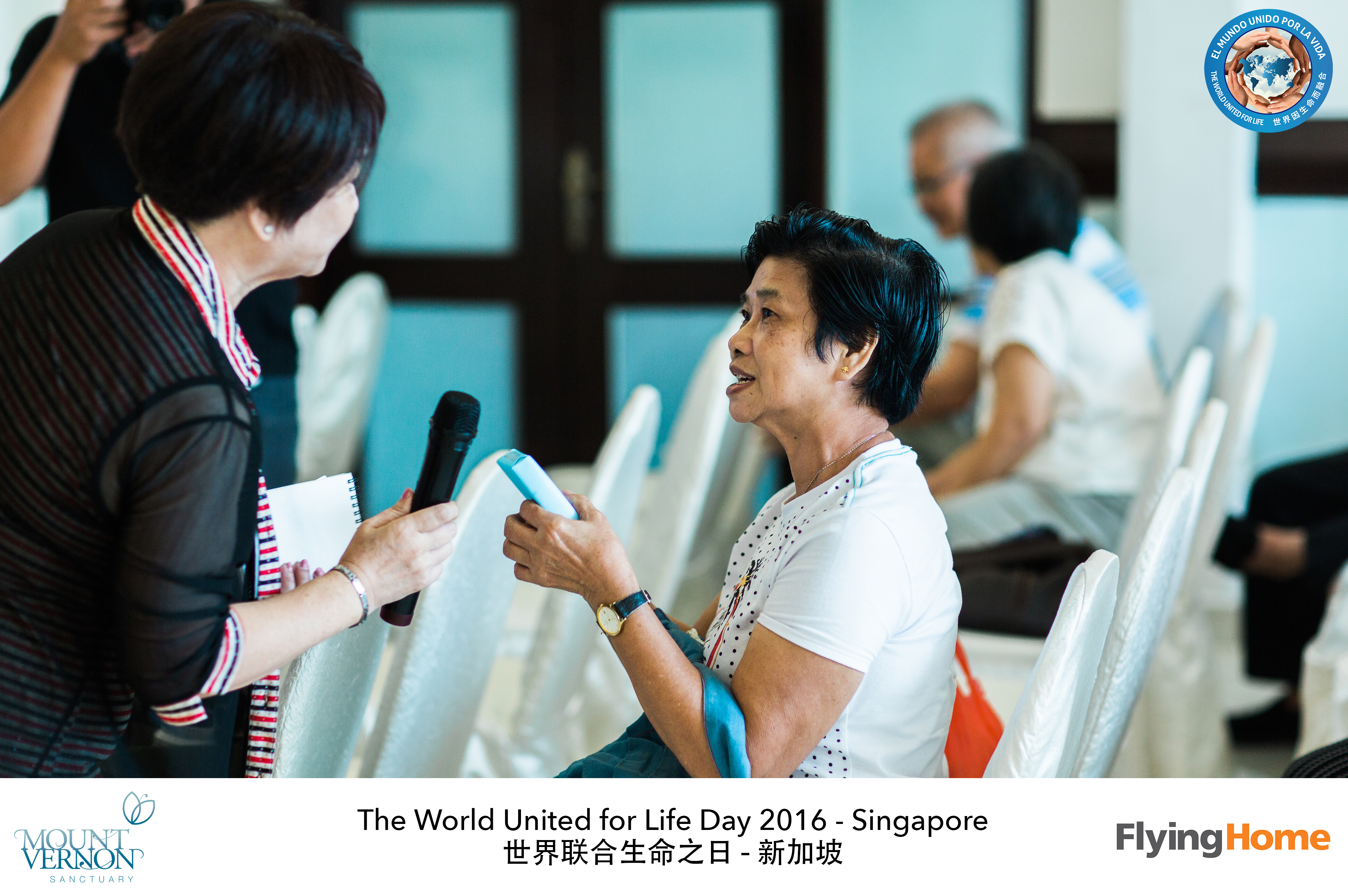 The World United For Life Day 2016 62