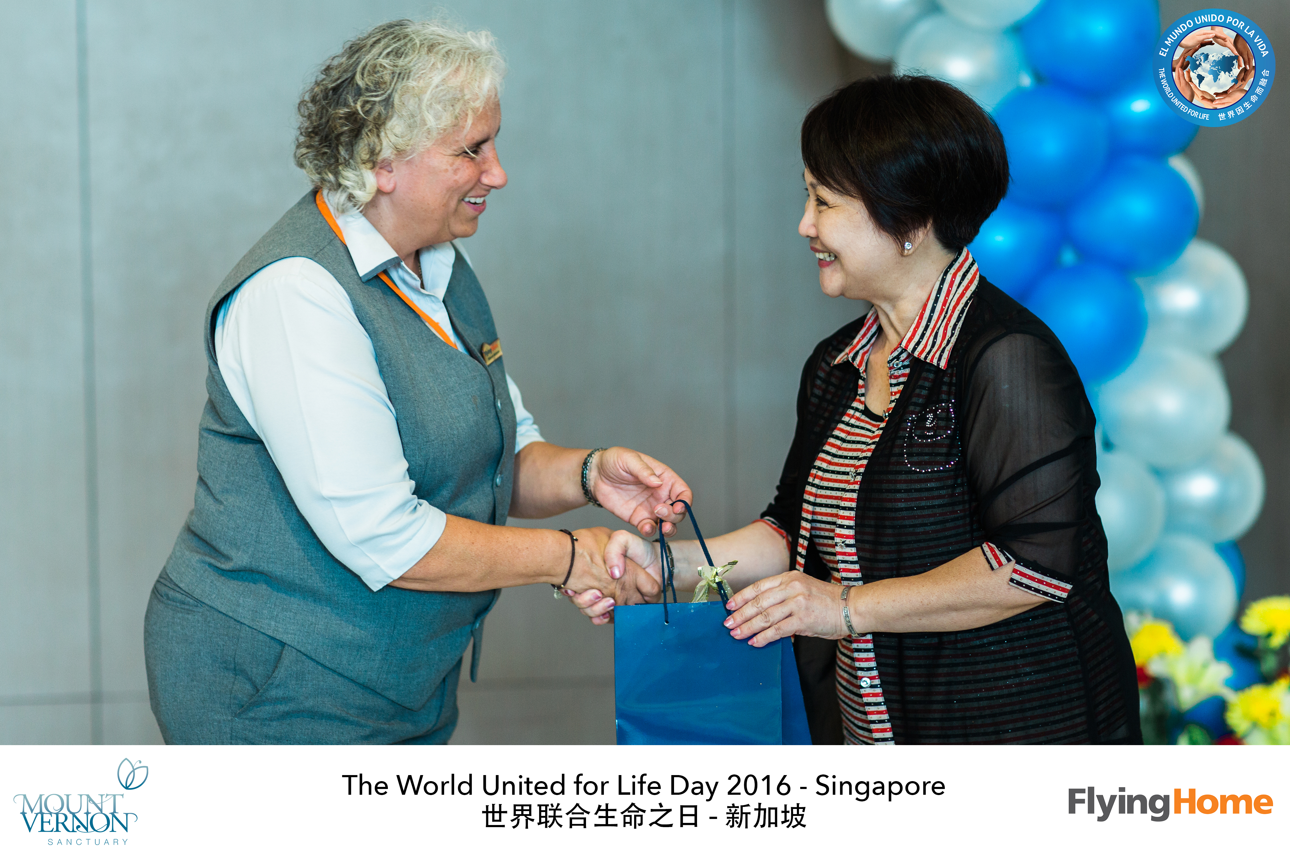The World United For Life Day 2016 64