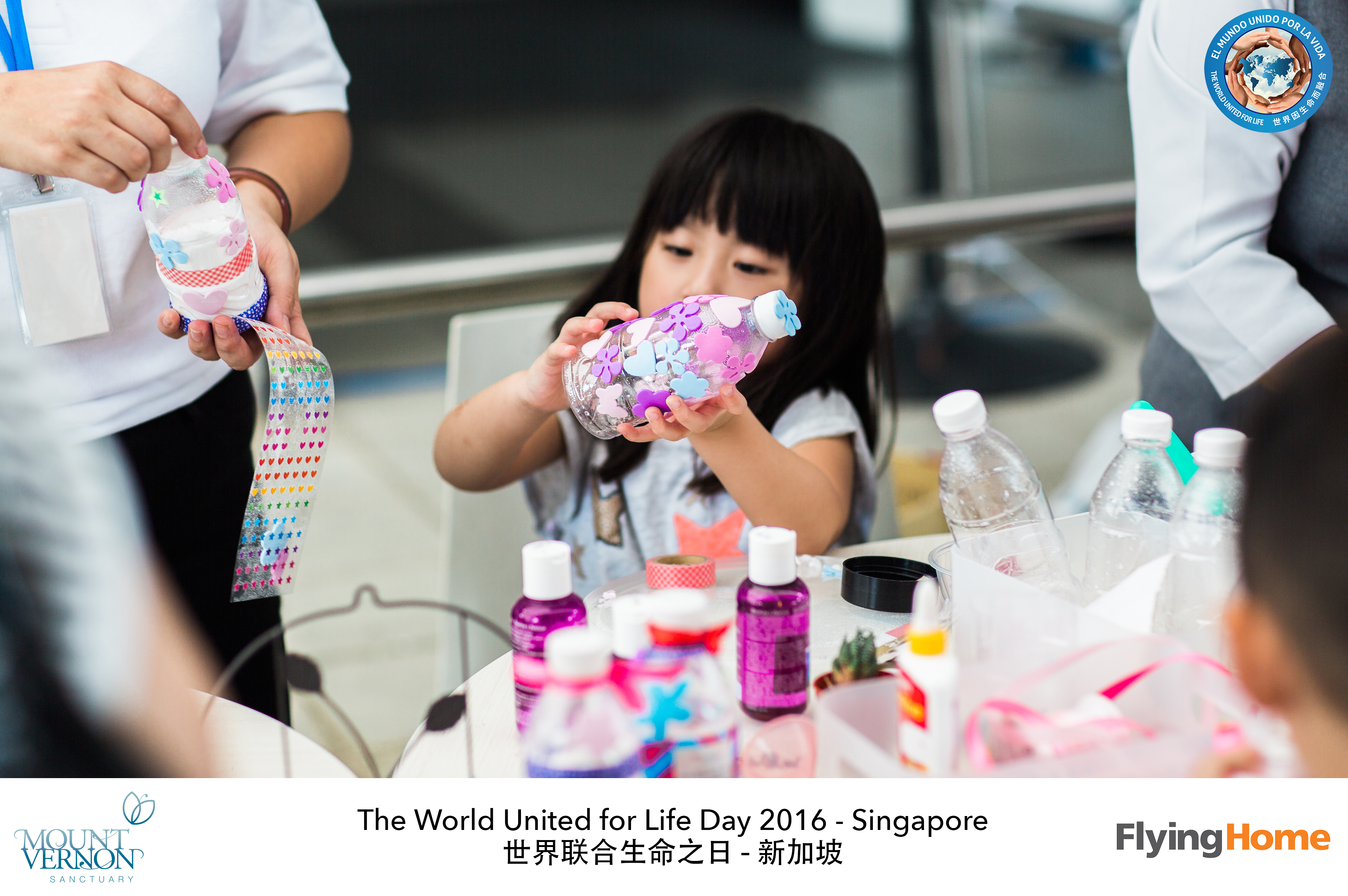The World United For Life Day 2016 69