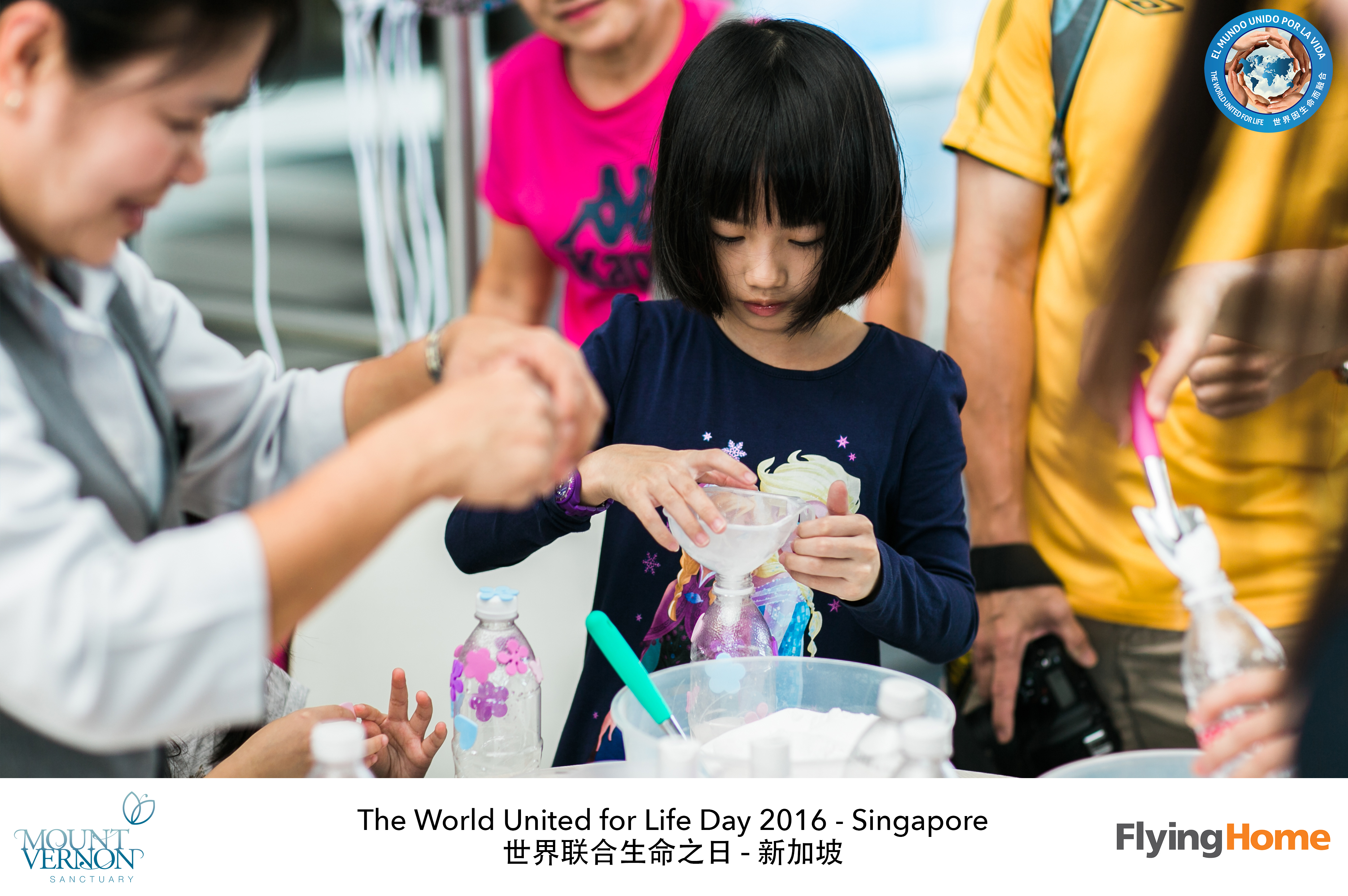 The World United For Life Day 2016 70