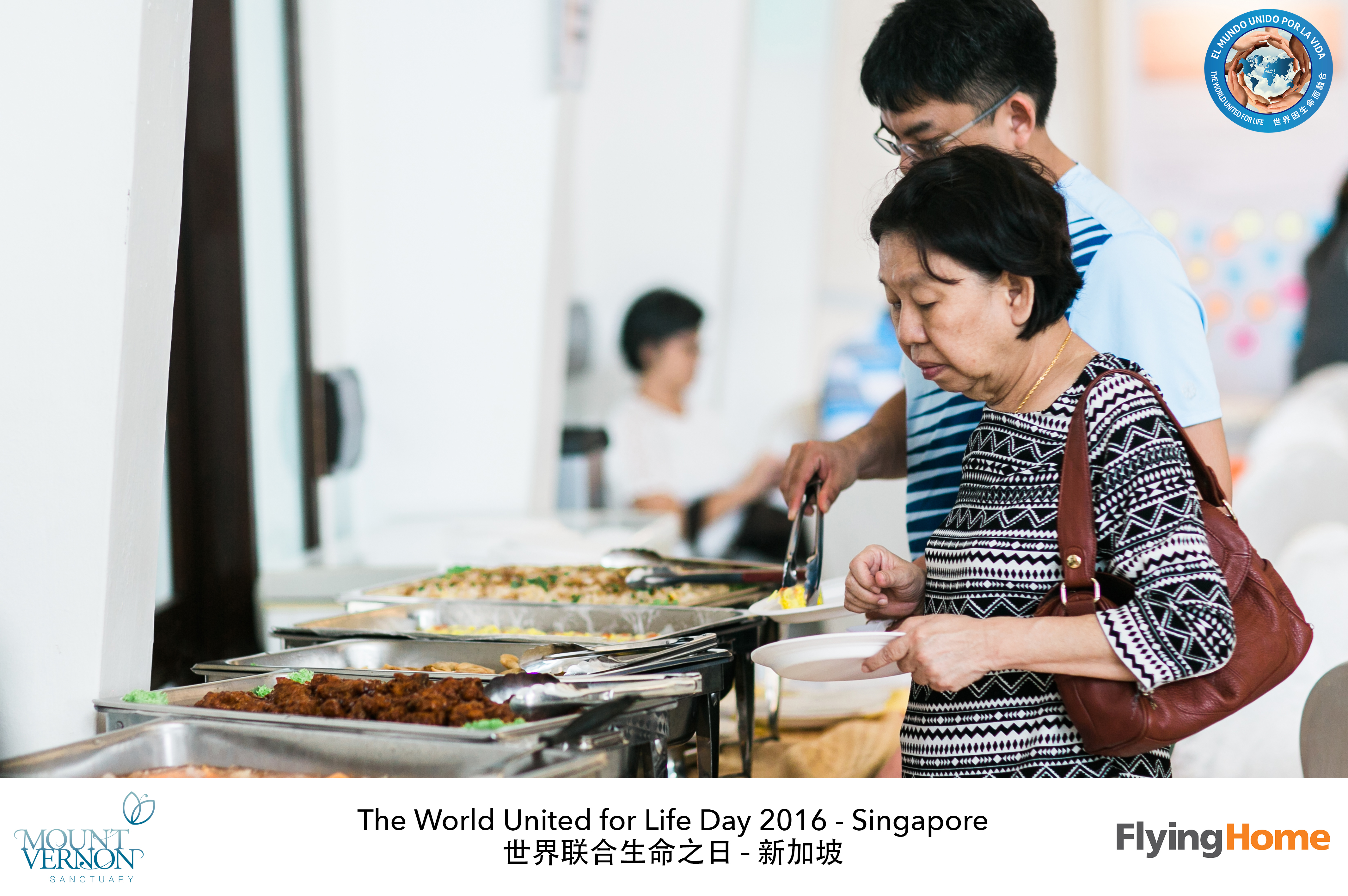 The World United For Life Day 2016 72