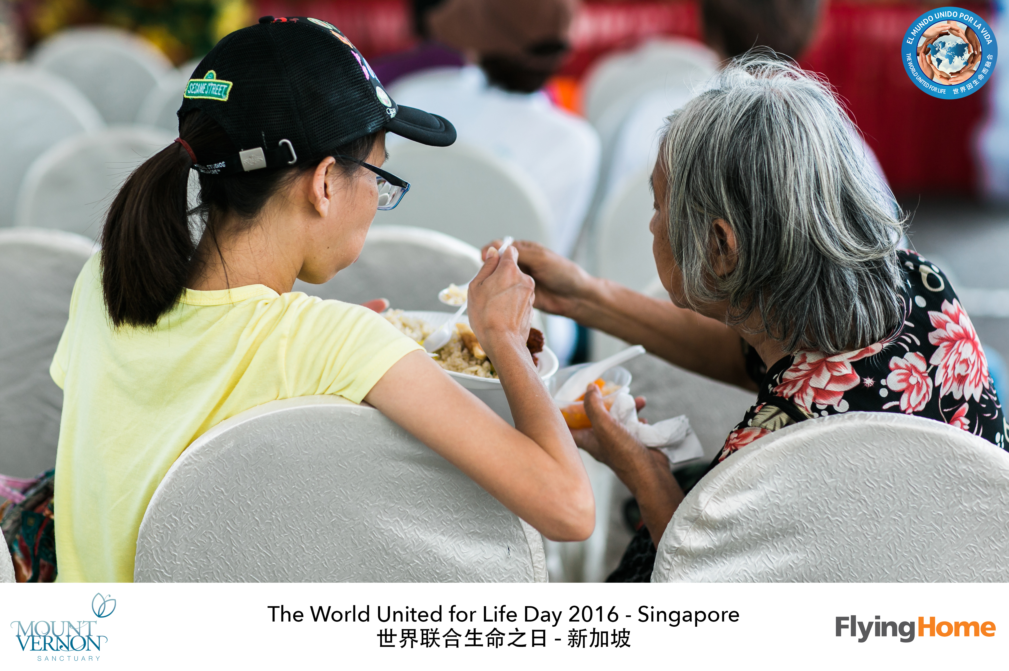 The World United For Life Day 2016 73