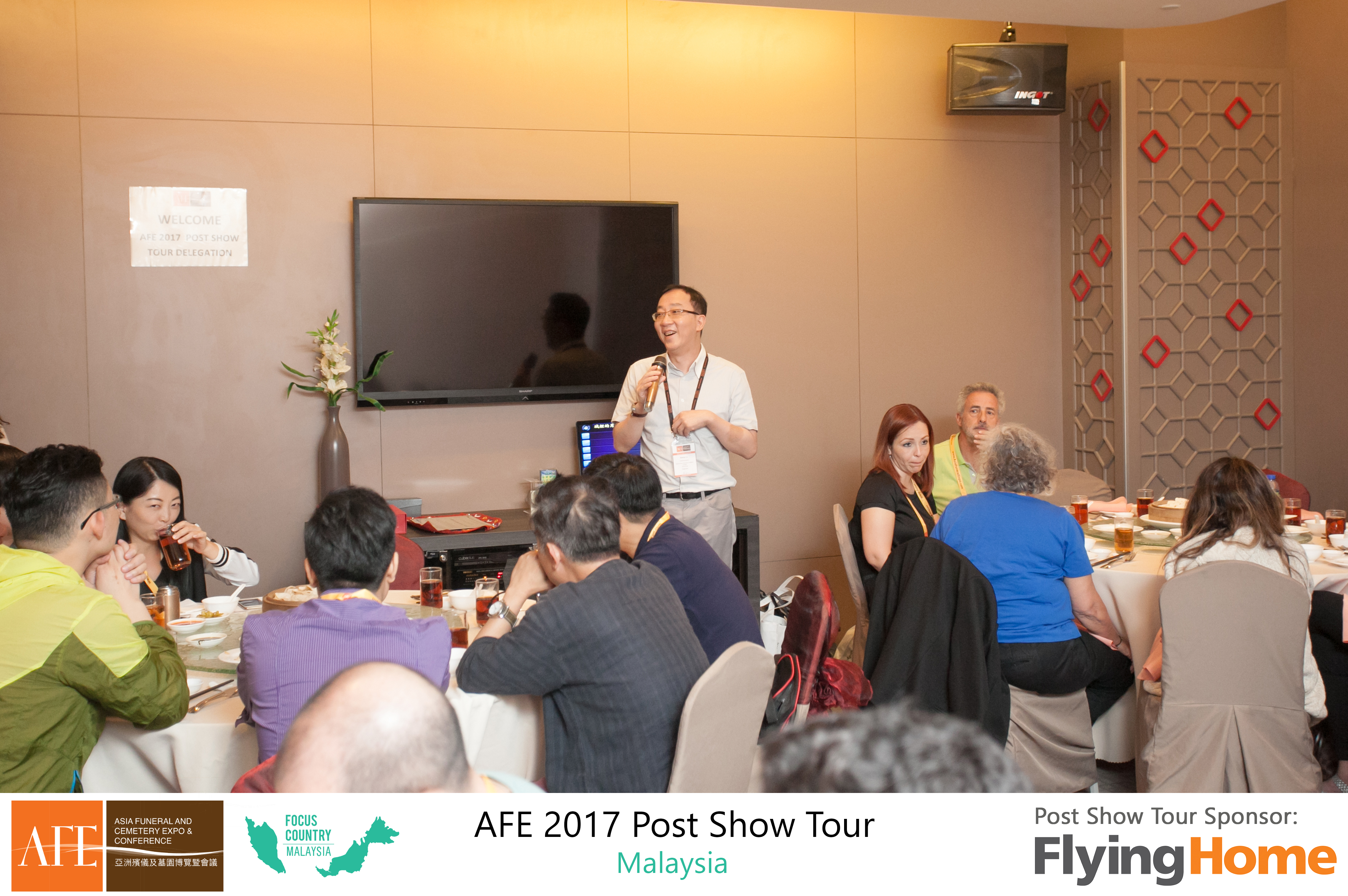 AFE Post Show Tour 2017 Day 1 - 12