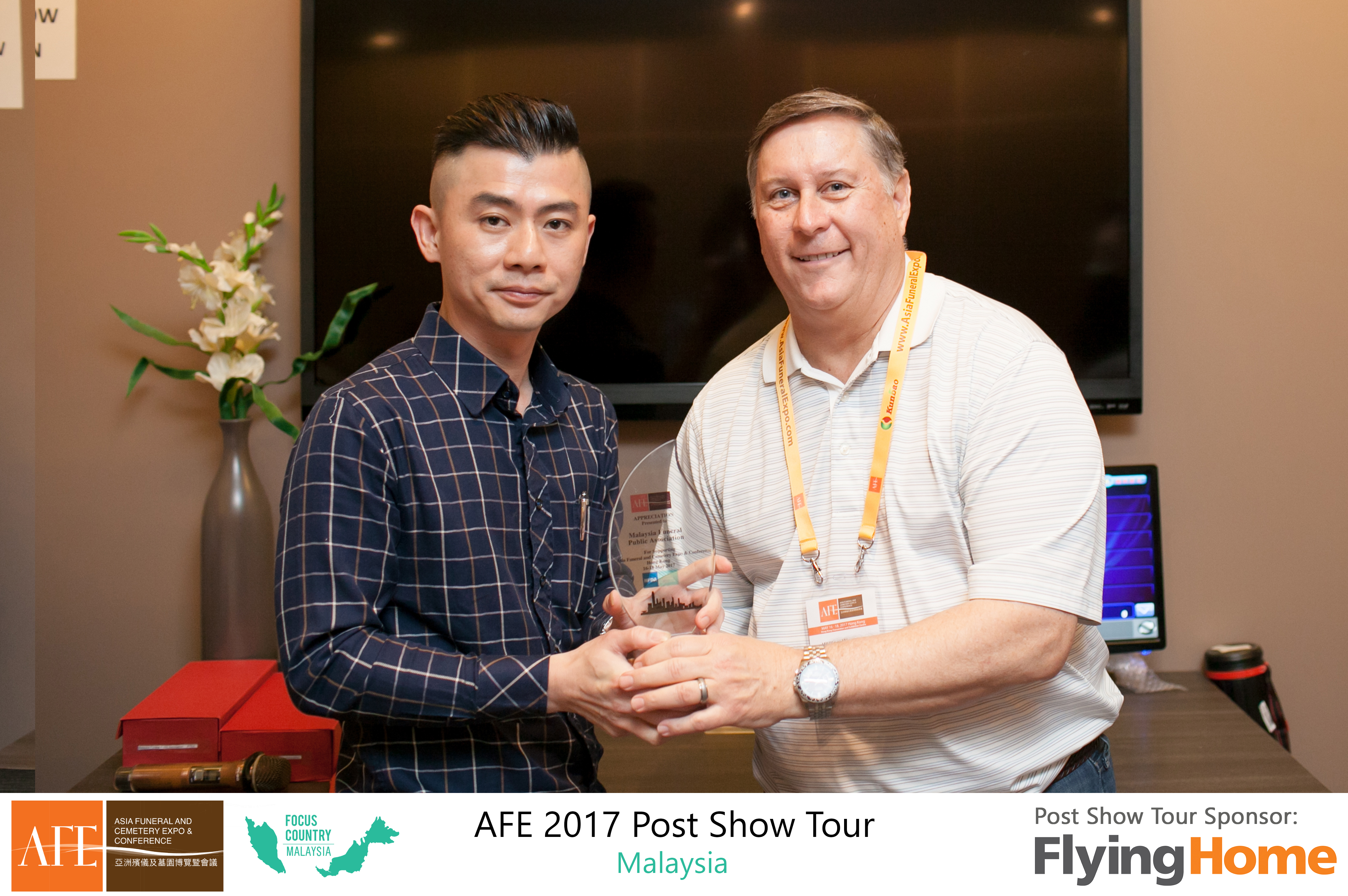AFE Post Show Tour 2017 Day 1 - 17