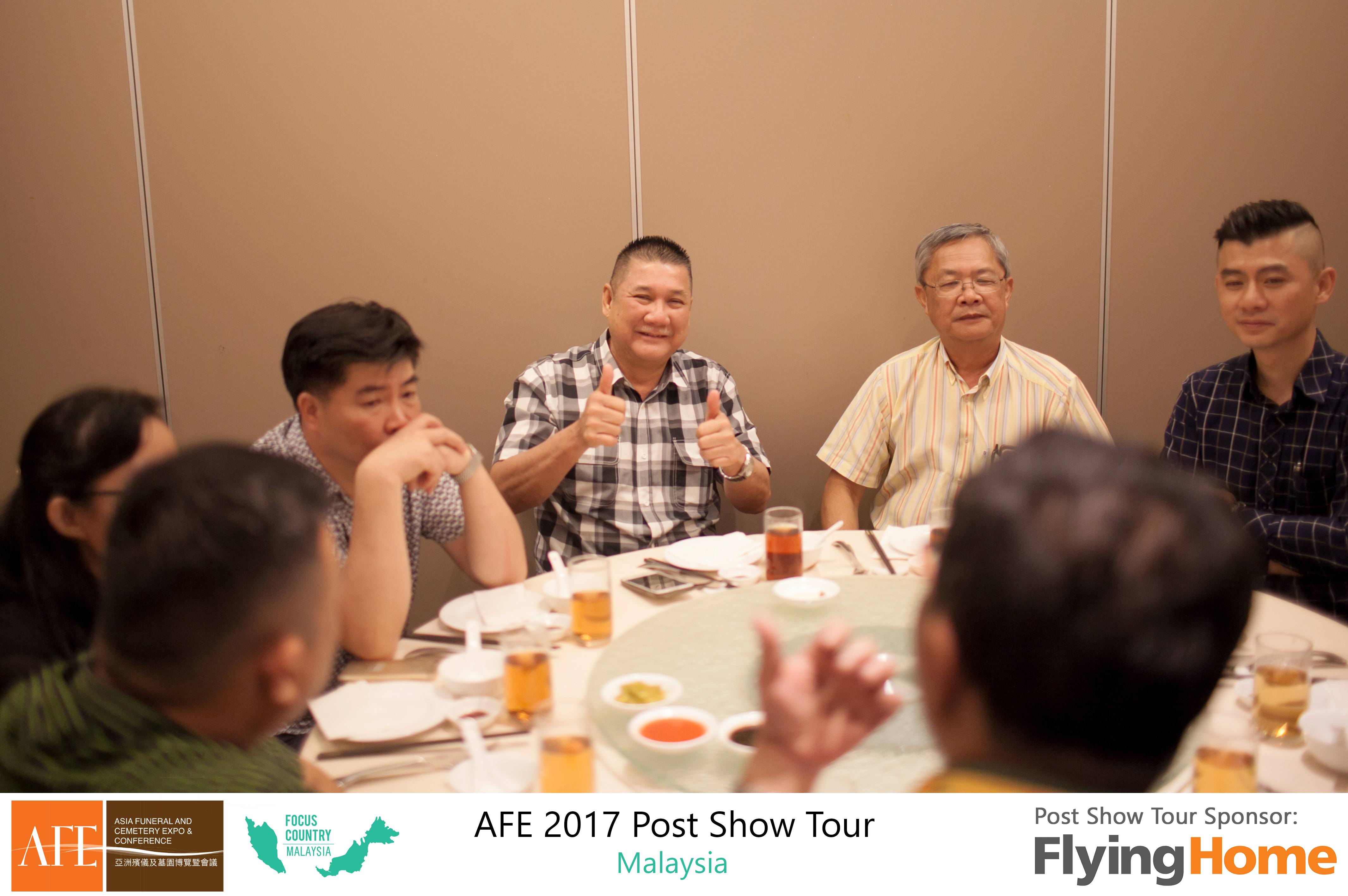 AFE Post Show Tour 2017 Day 1 - 39