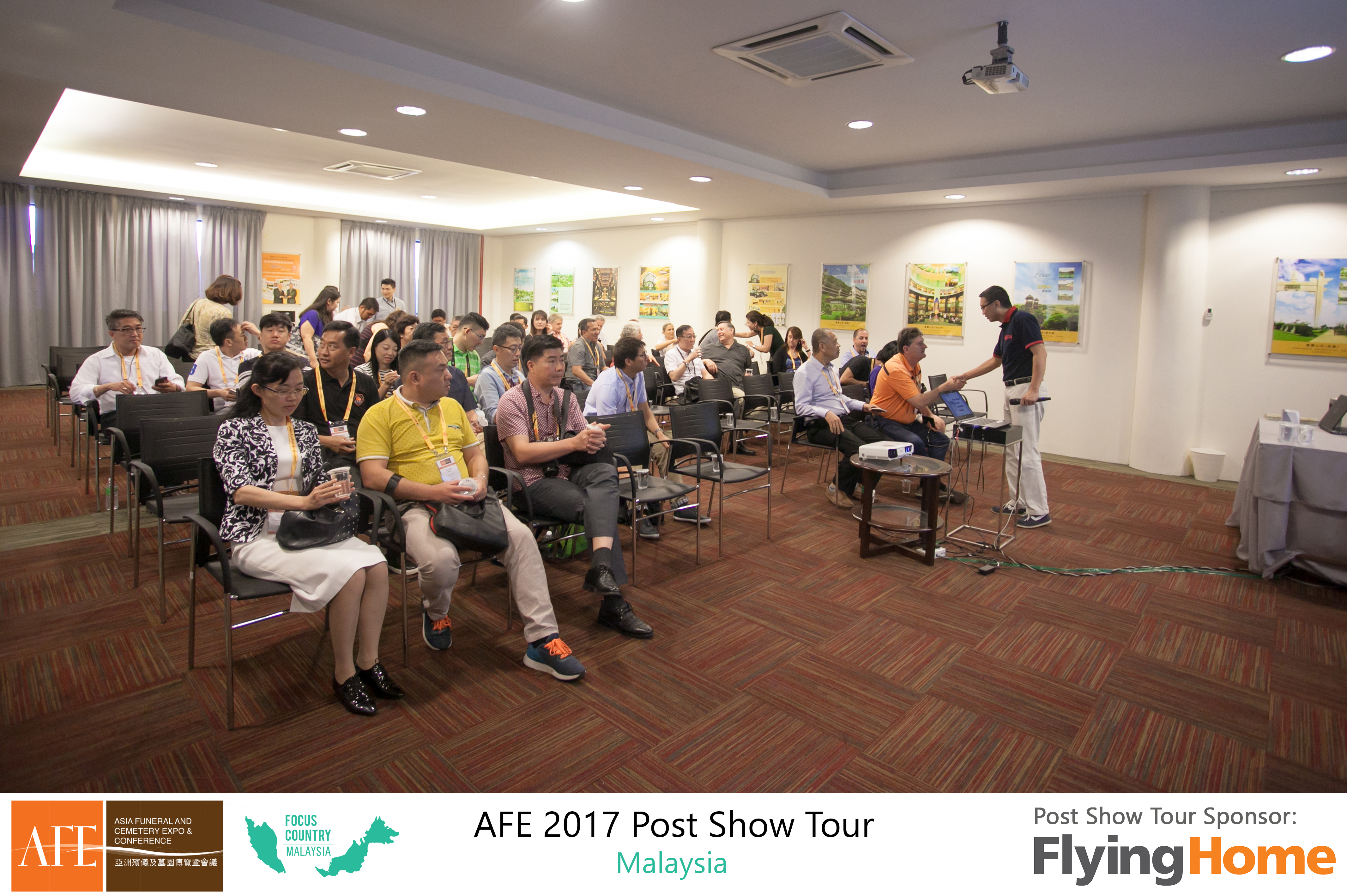 AFE Post Show Tour 2017 Day 2 - 02