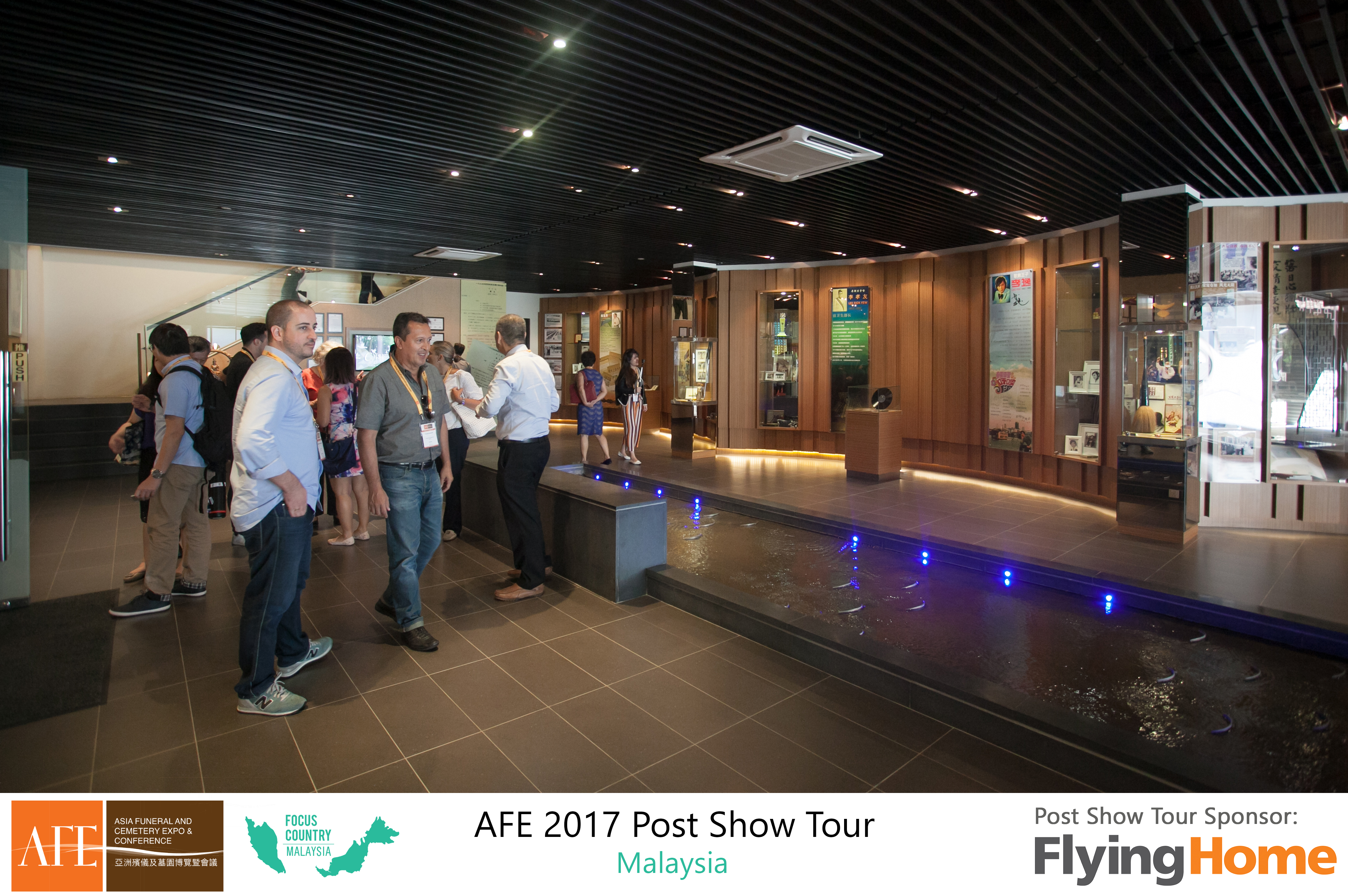 AFE Post Show Tour 2017 Day 2 - 03