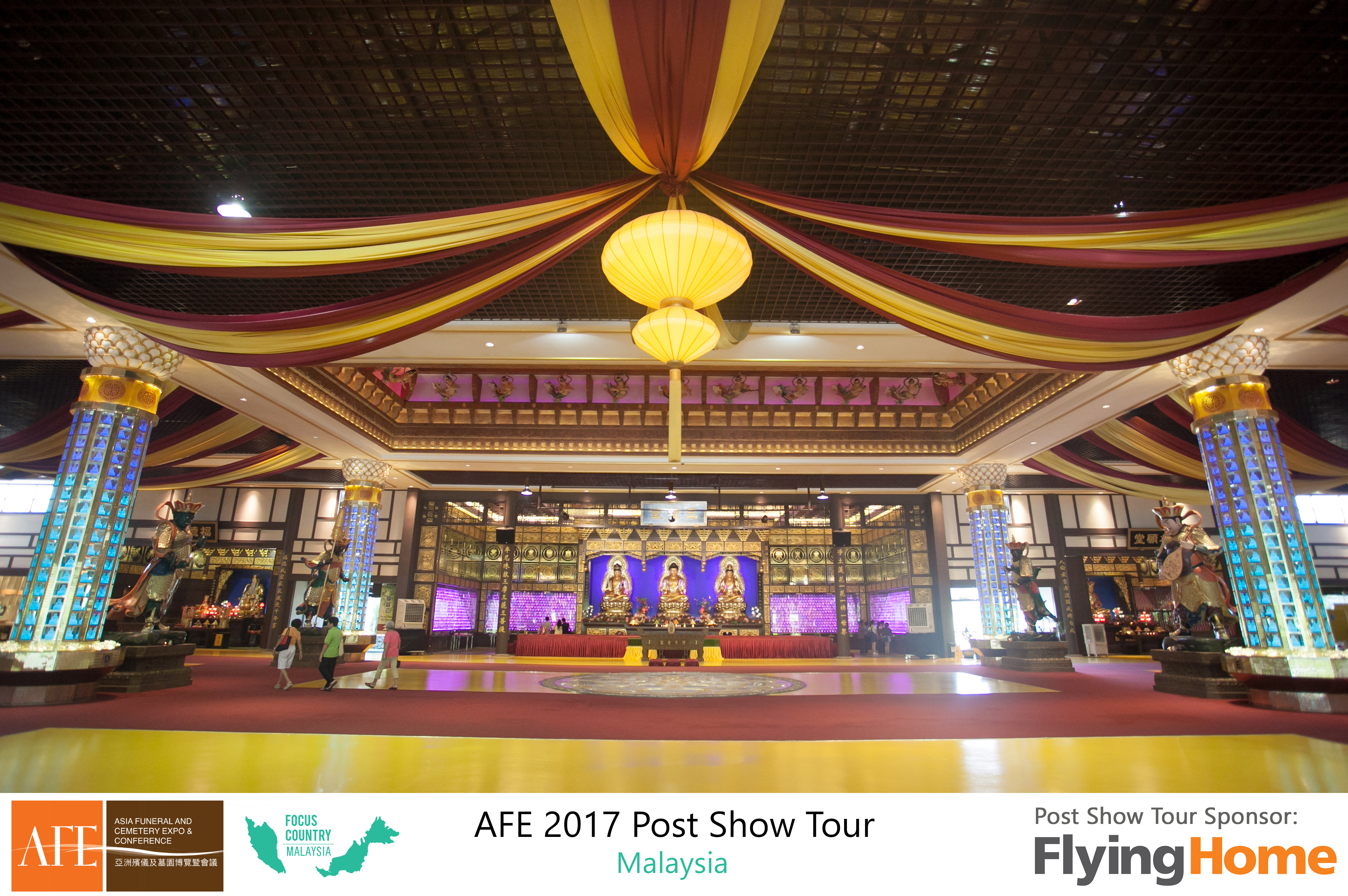 AFE Post Show Tour 2017 Day 2 - 04