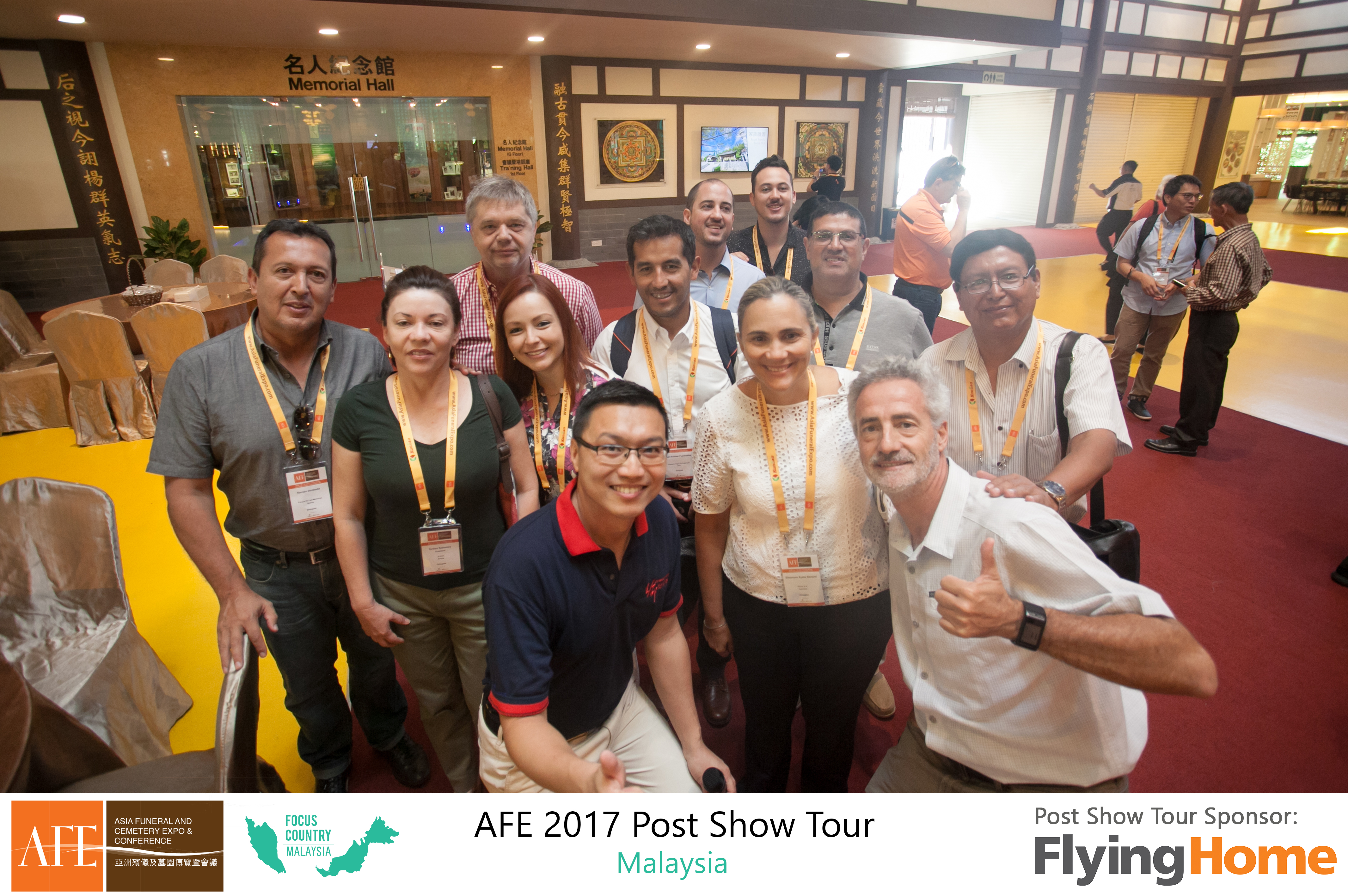 AFE Post Show Tour 2017 Day 2 - 05