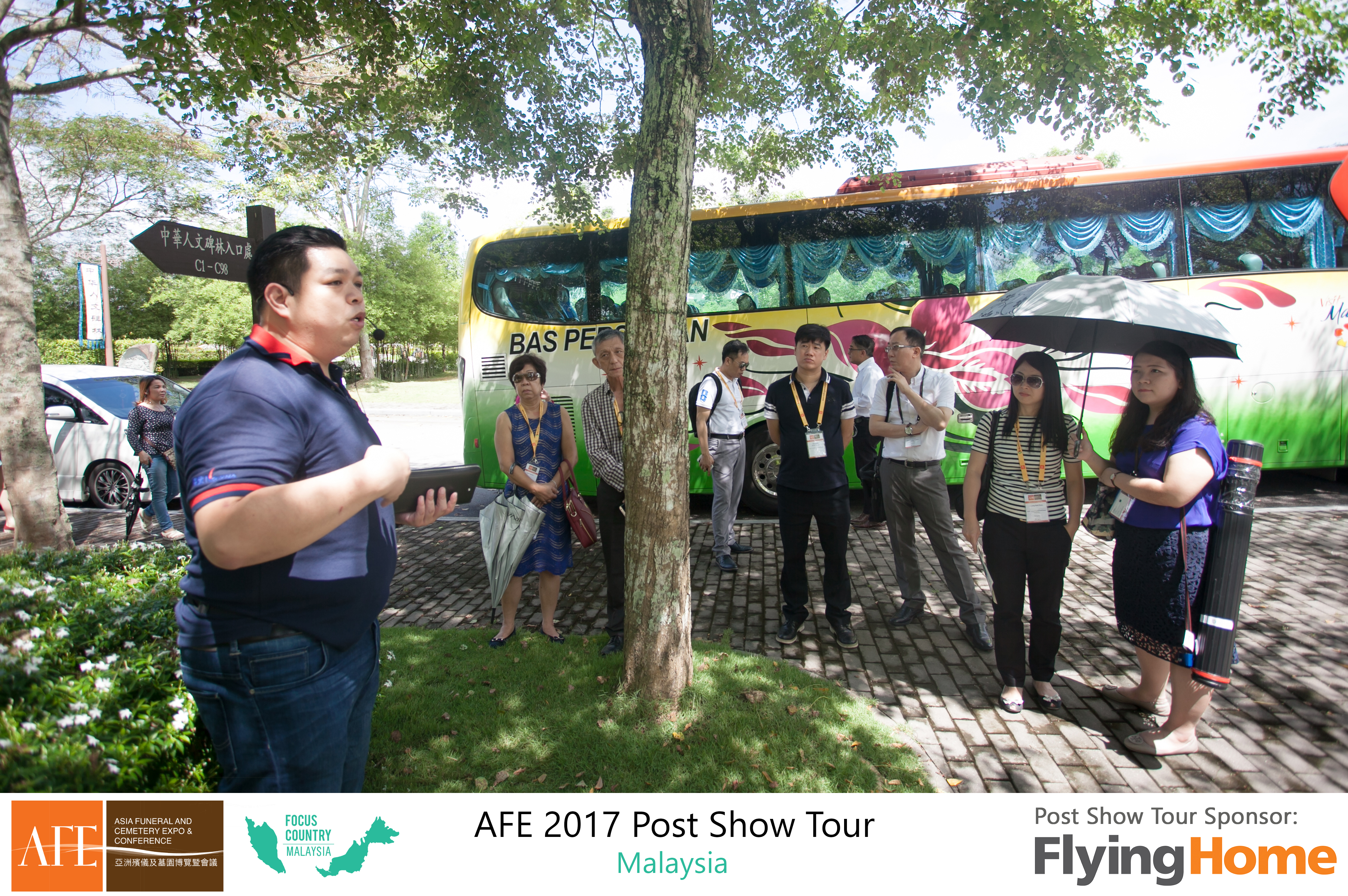 AFE Post Show Tour 2017 Day 2 - 07
