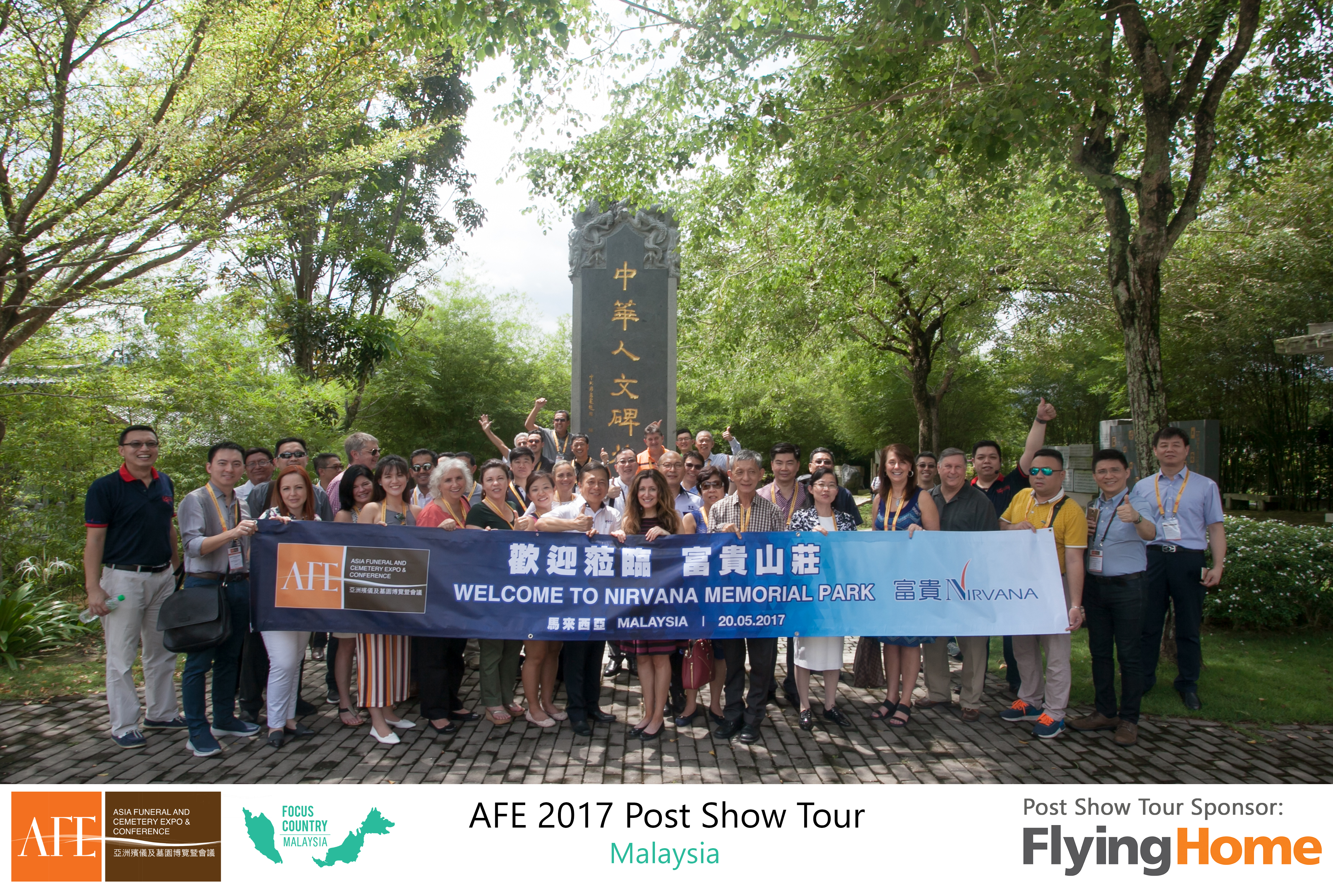 AFE Post Show Tour 2017 Day 2 - 09