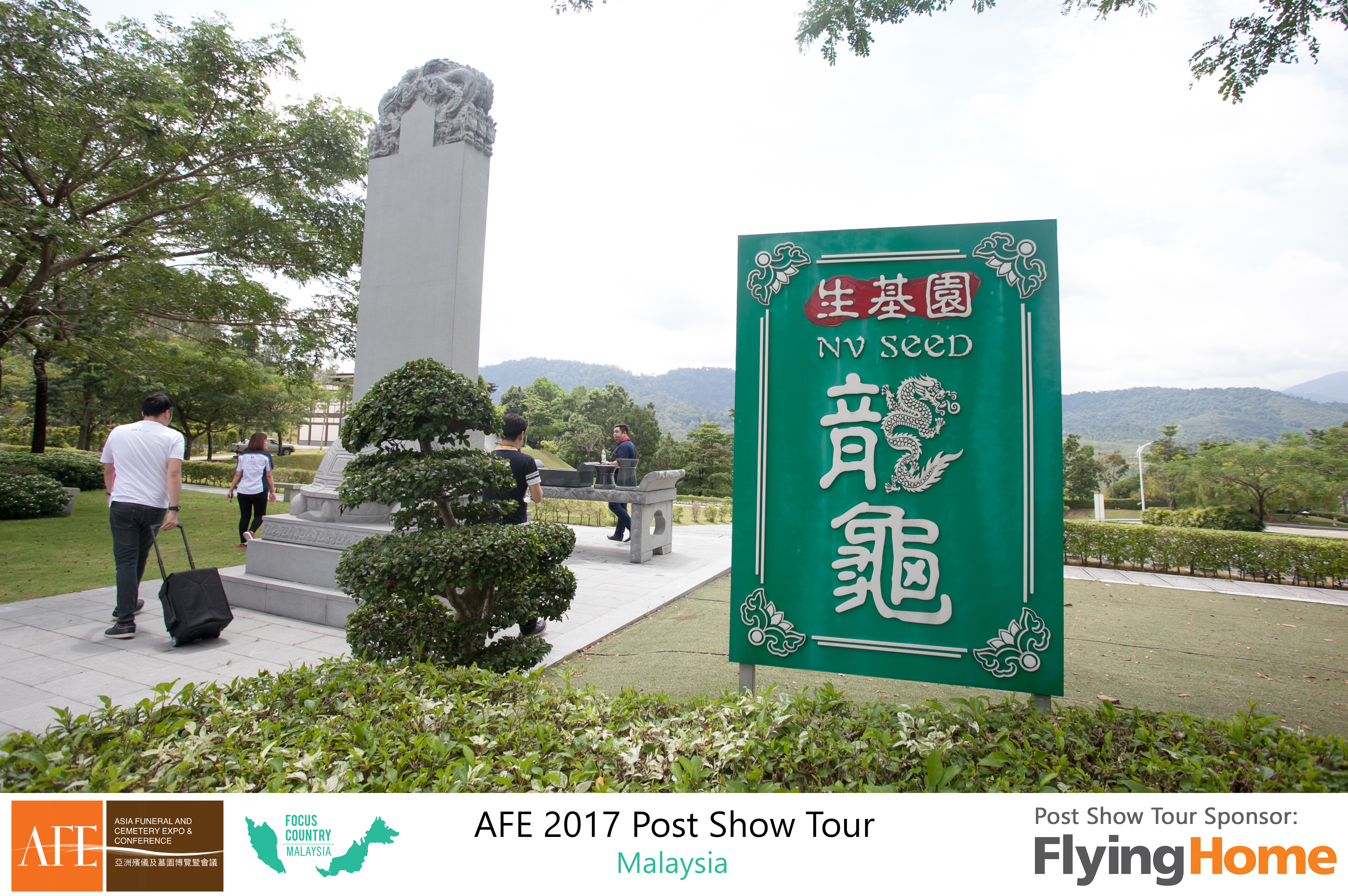 AFE Post Show Tour 2017 Day 2 - 10