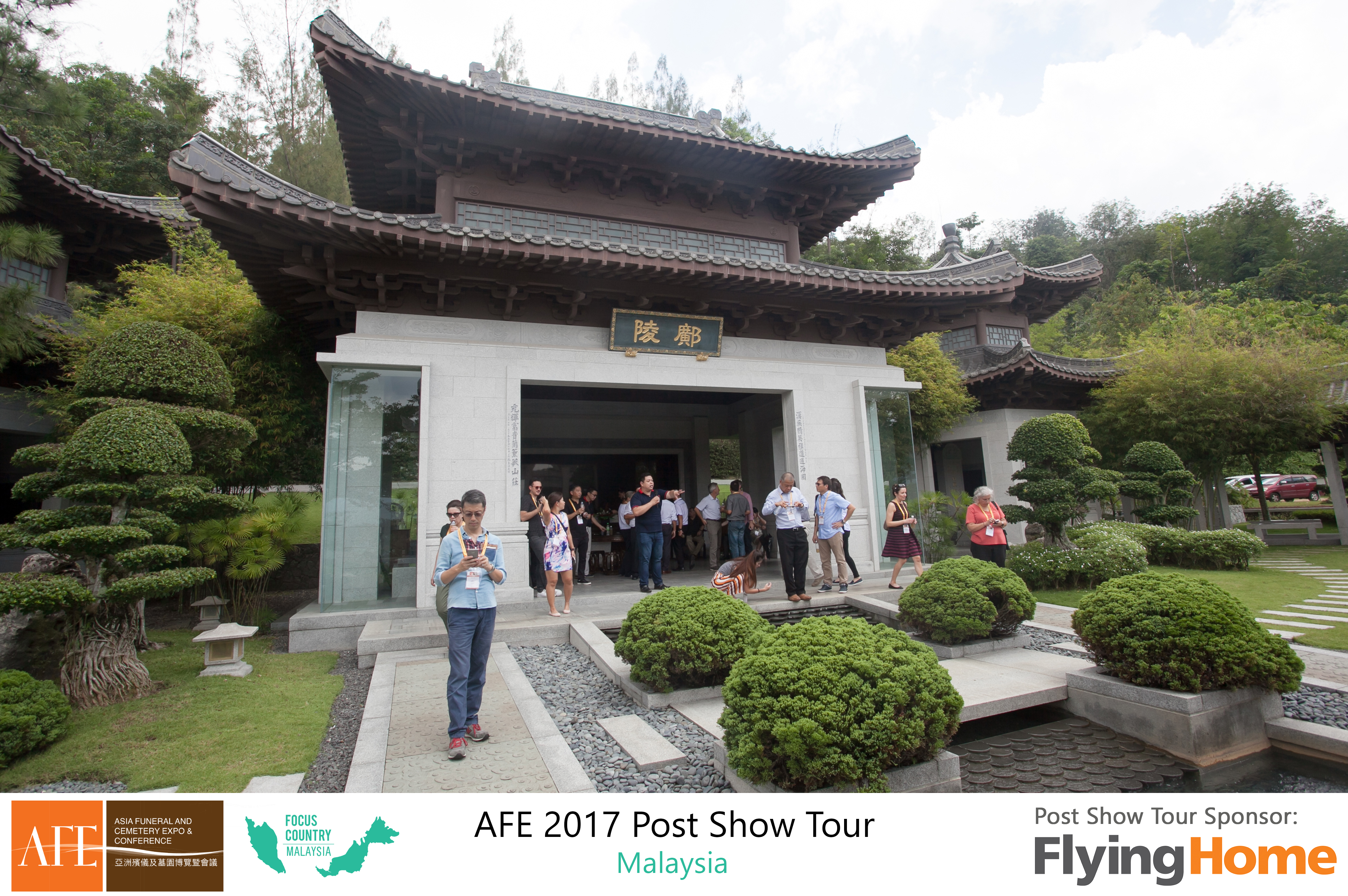 AFE Post Show Tour 2017 Day 2 - 12